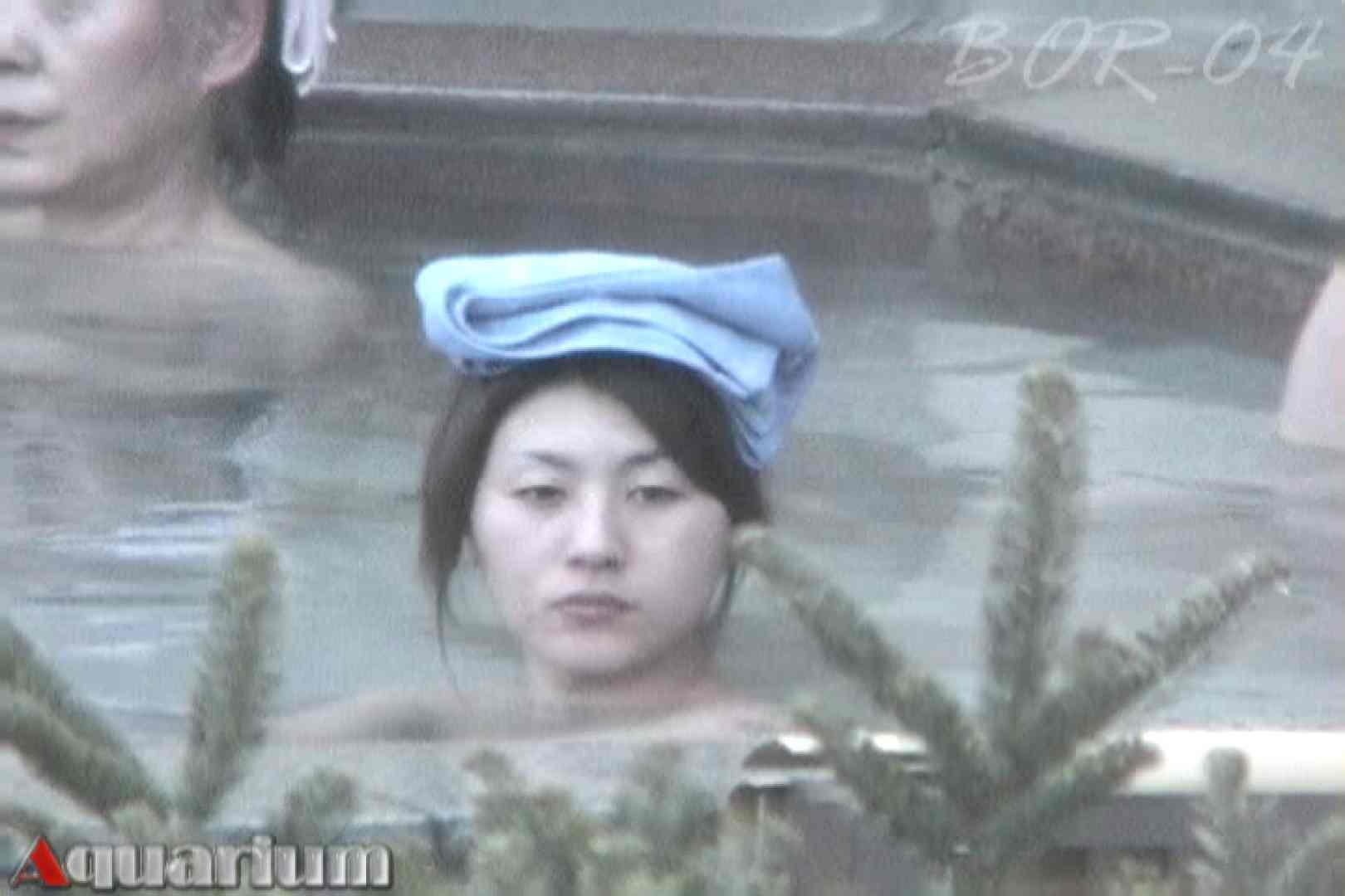 Aquaな露天風呂Vol.511 盗撮   綺麗なOLたち  90枚 31