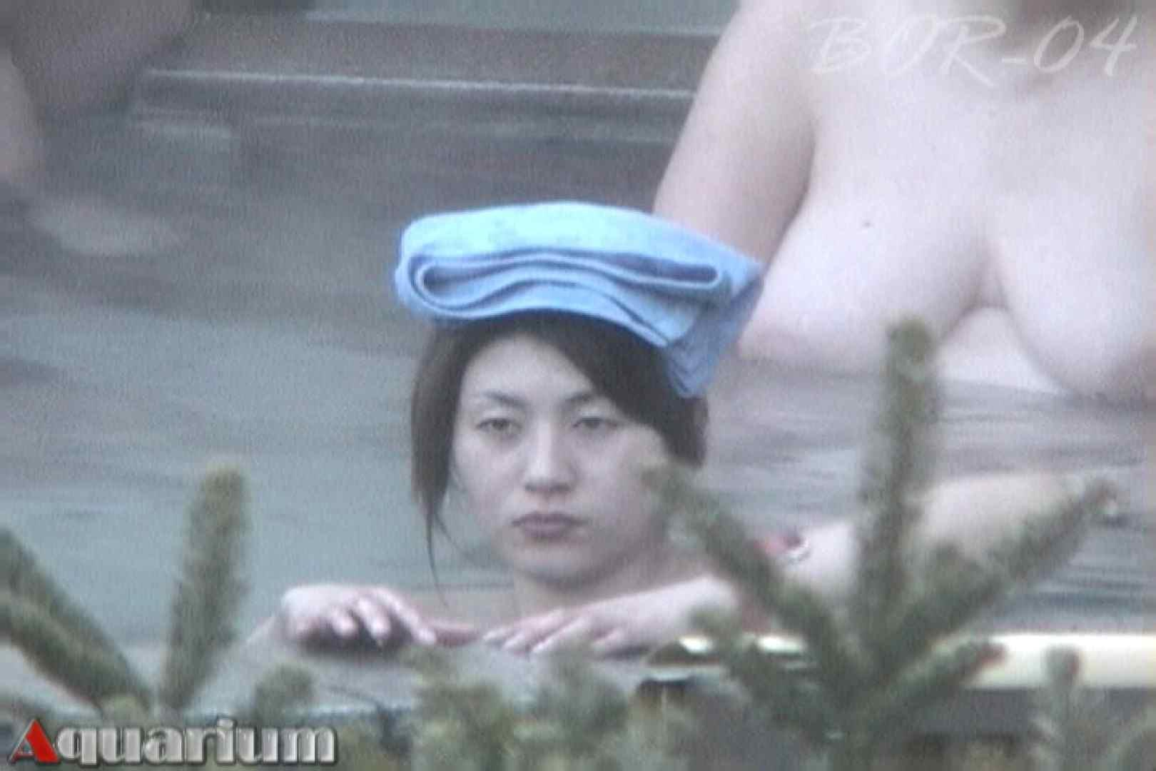 Aquaな露天風呂Vol.511 盗撮  90枚 42