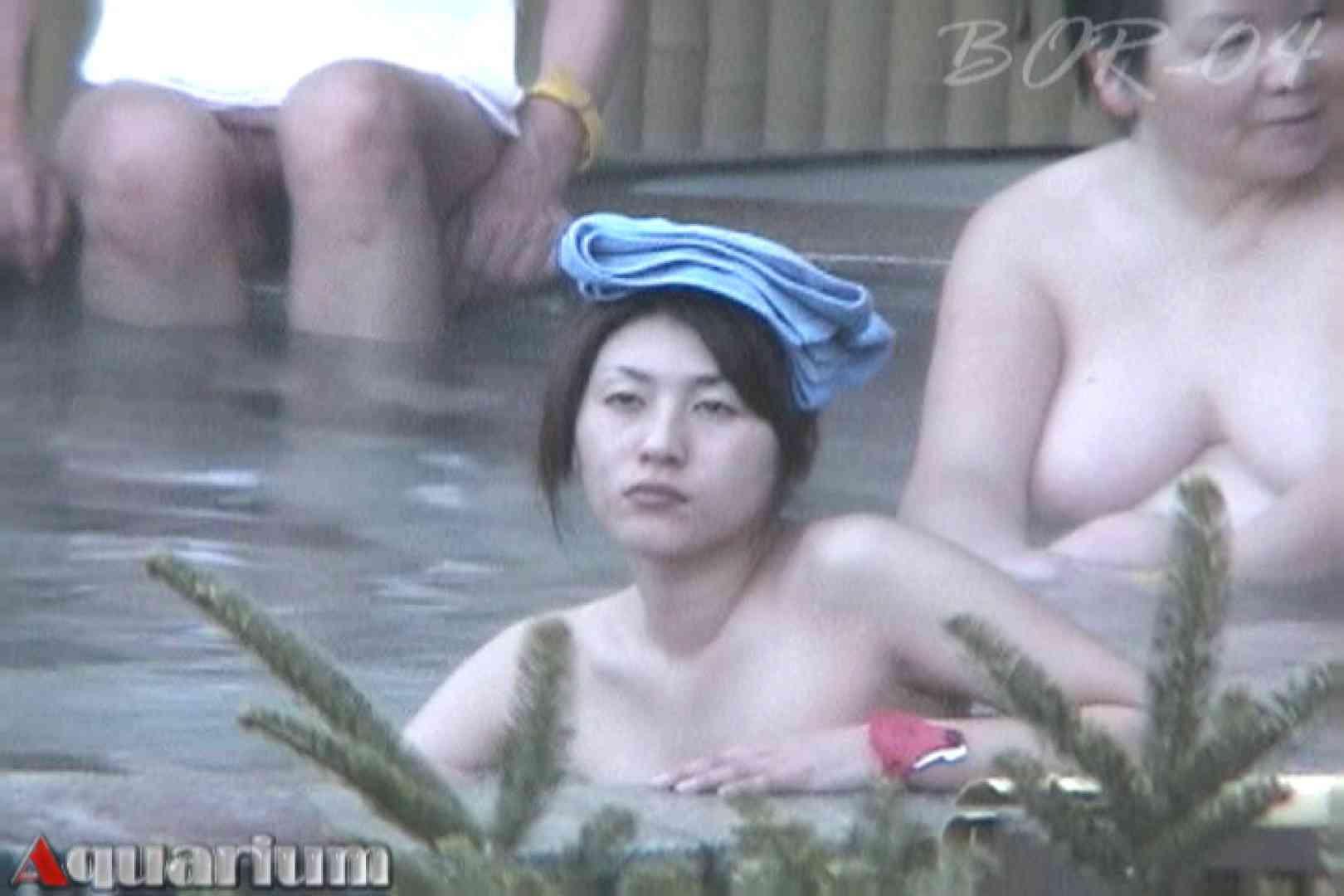 盗撮AV:Aquaな露天風呂Vol.511:のぞき本舗 中村屋
