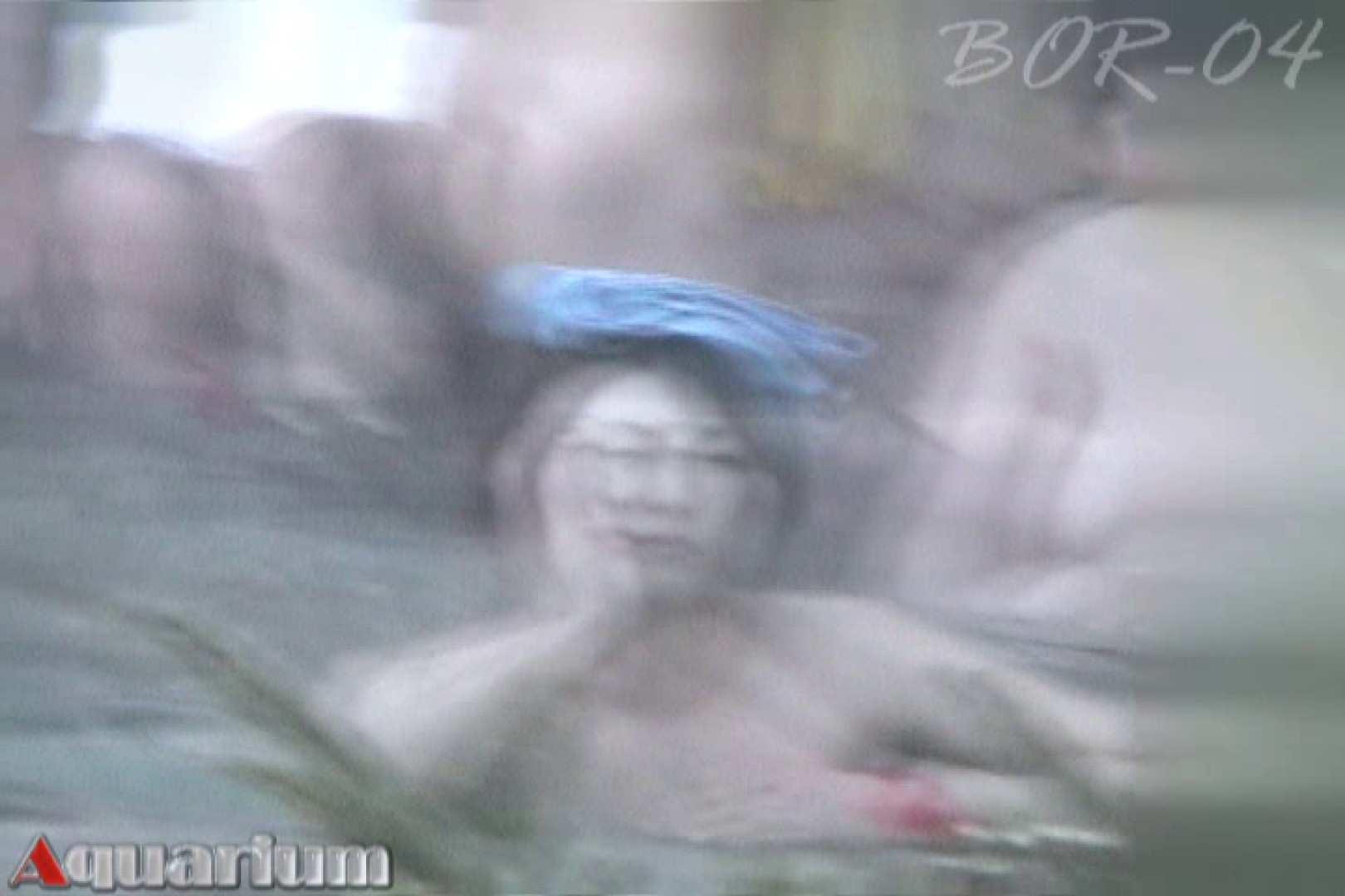 Aquaな露天風呂Vol.511 盗撮  90枚 81