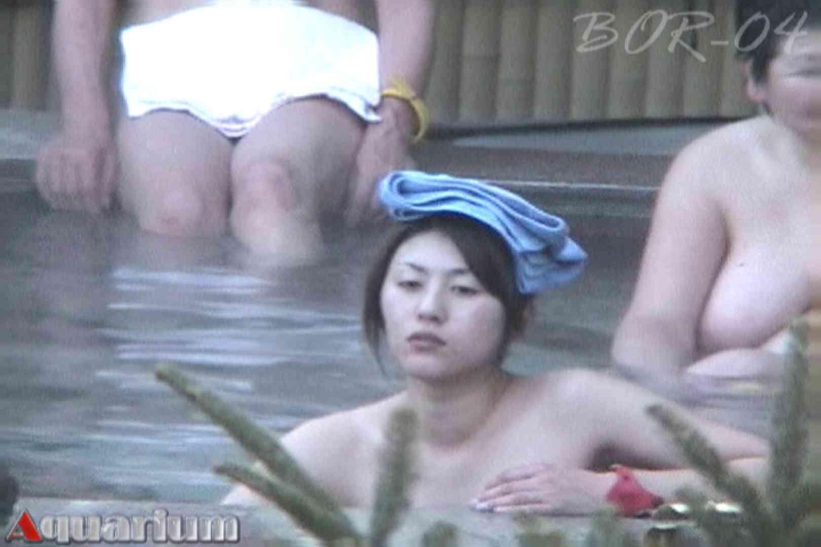Aquaな露天風呂Vol.511 盗撮   綺麗なOLたち  90枚 85