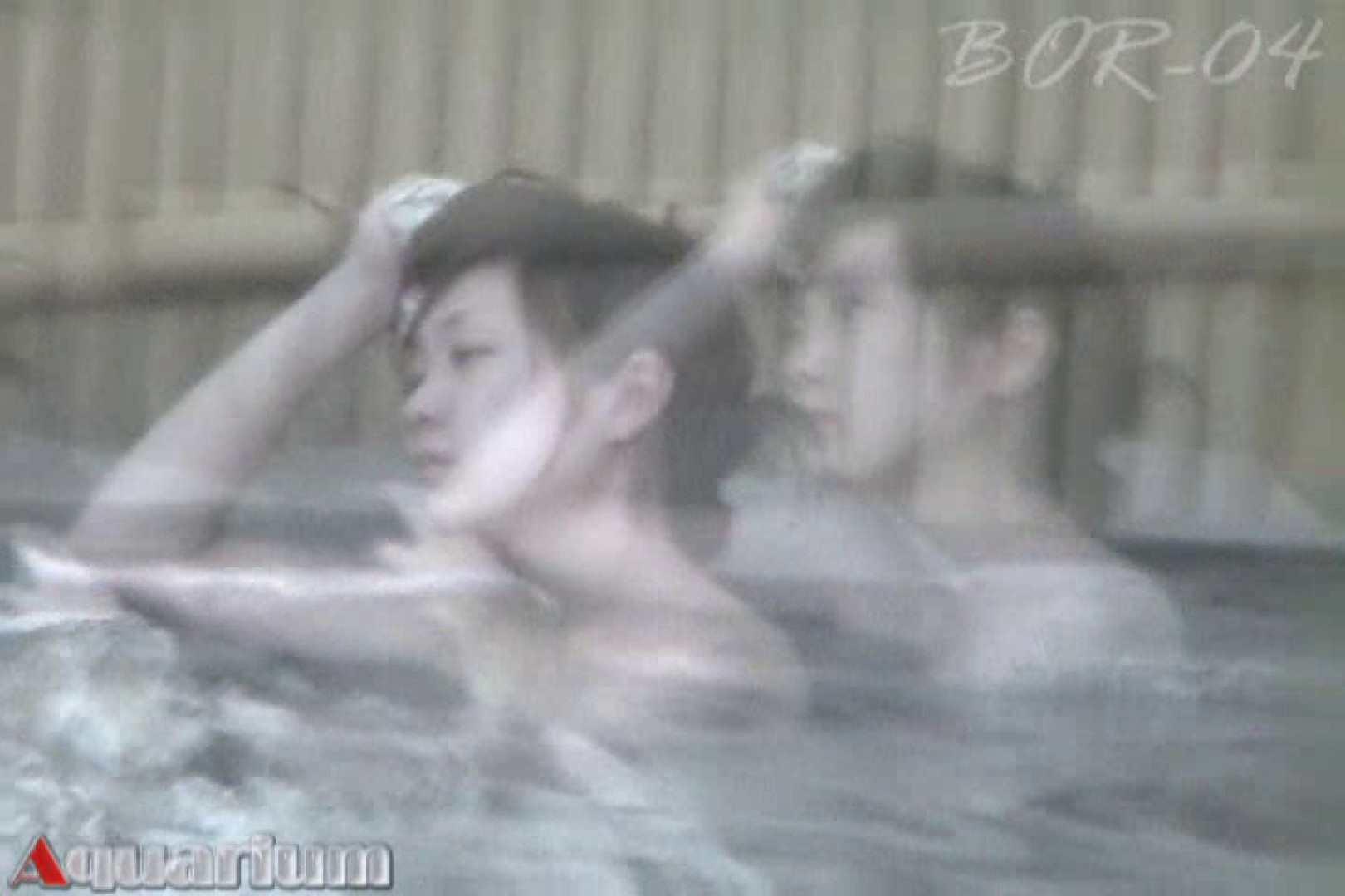Aquaな露天風呂Vol.515 盗撮 SEX無修正画像 102枚 17