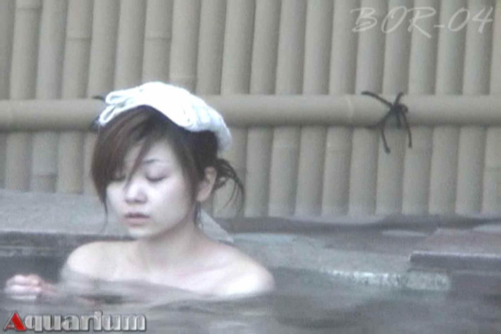 Aquaな露天風呂Vol.515 綺麗なOLたち | 露天  102枚 40