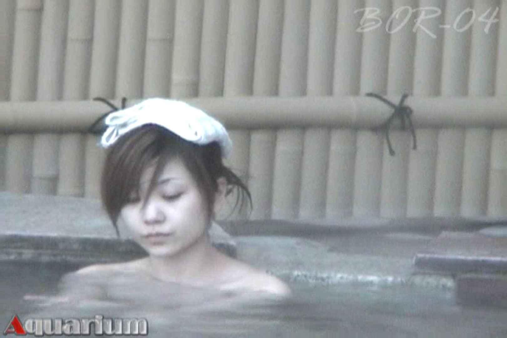 Aquaな露天風呂Vol.515 綺麗なOLたち  102枚 42