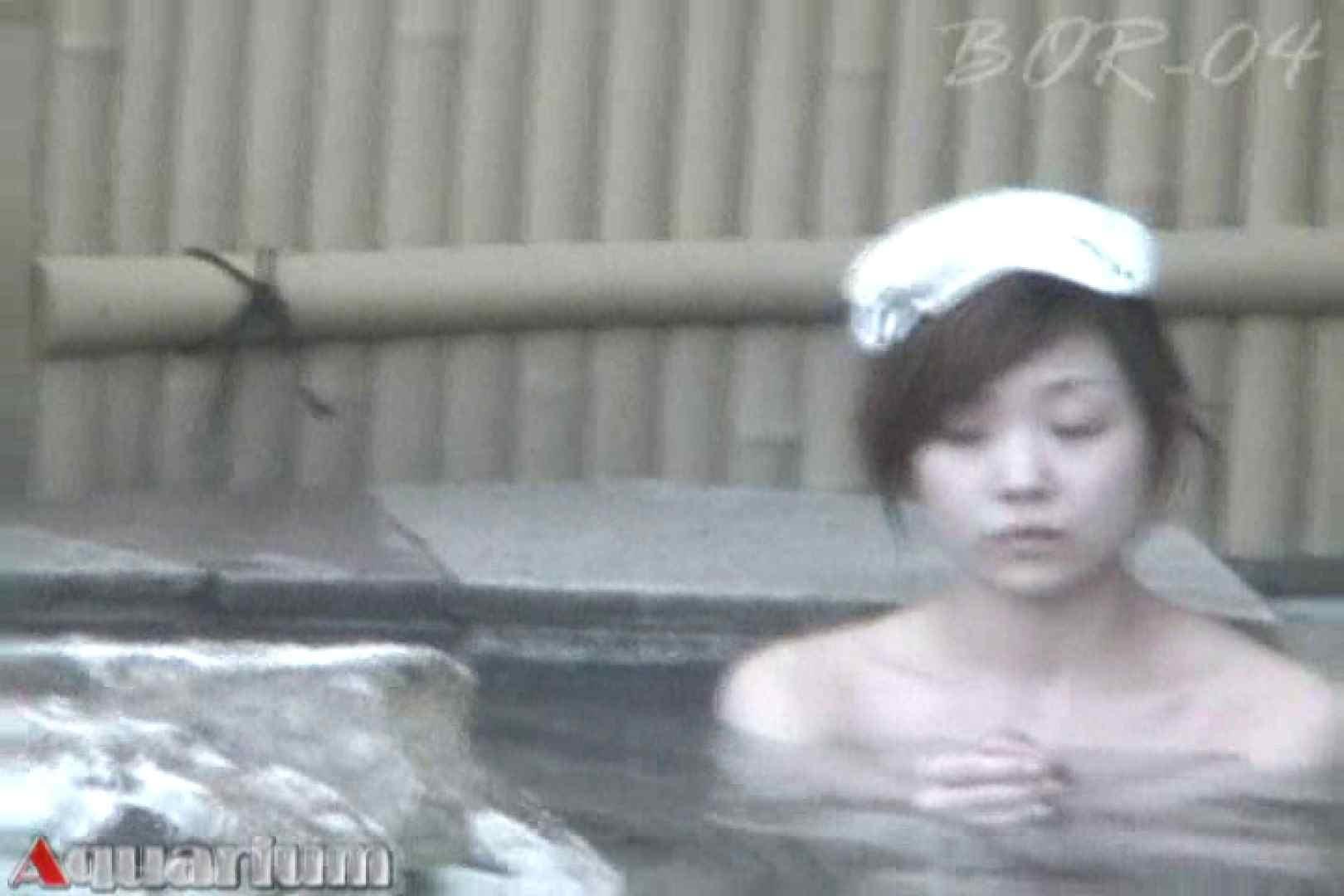 Aquaな露天風呂Vol.515 盗撮 SEX無修正画像 102枚 65