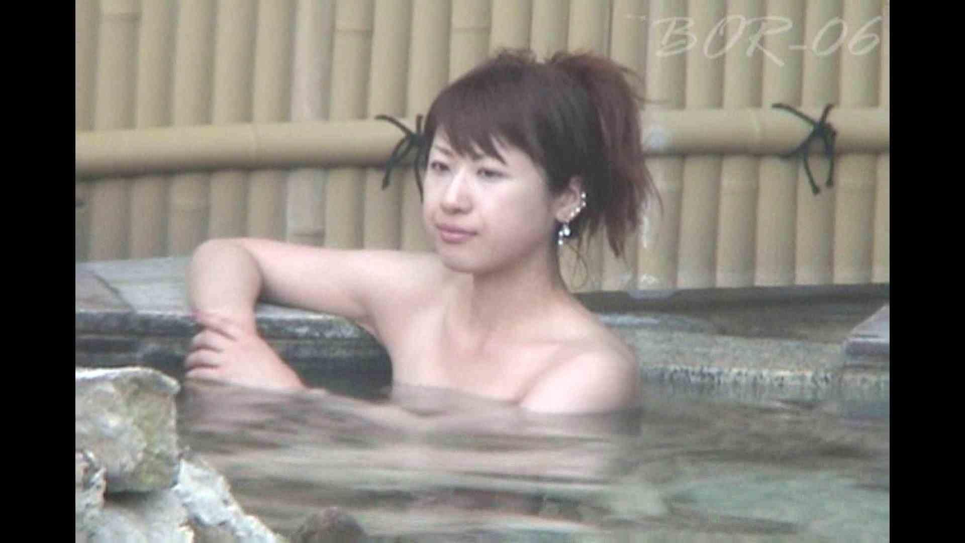 Aquaな露天風呂Vol.517 綺麗なOLたち えろ無修正画像 77枚 5