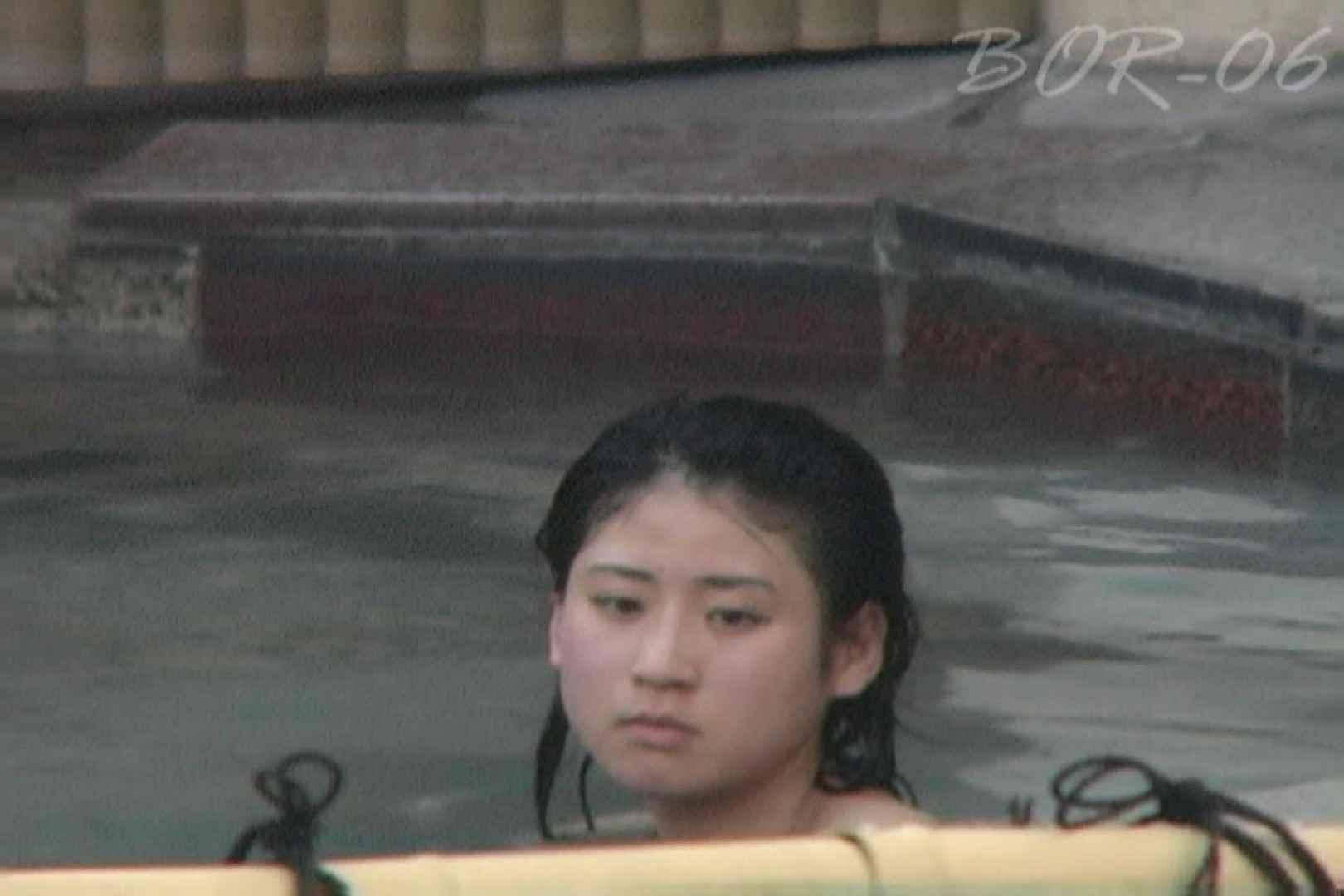 Aquaな露天風呂Vol.520 露天  79枚 3
