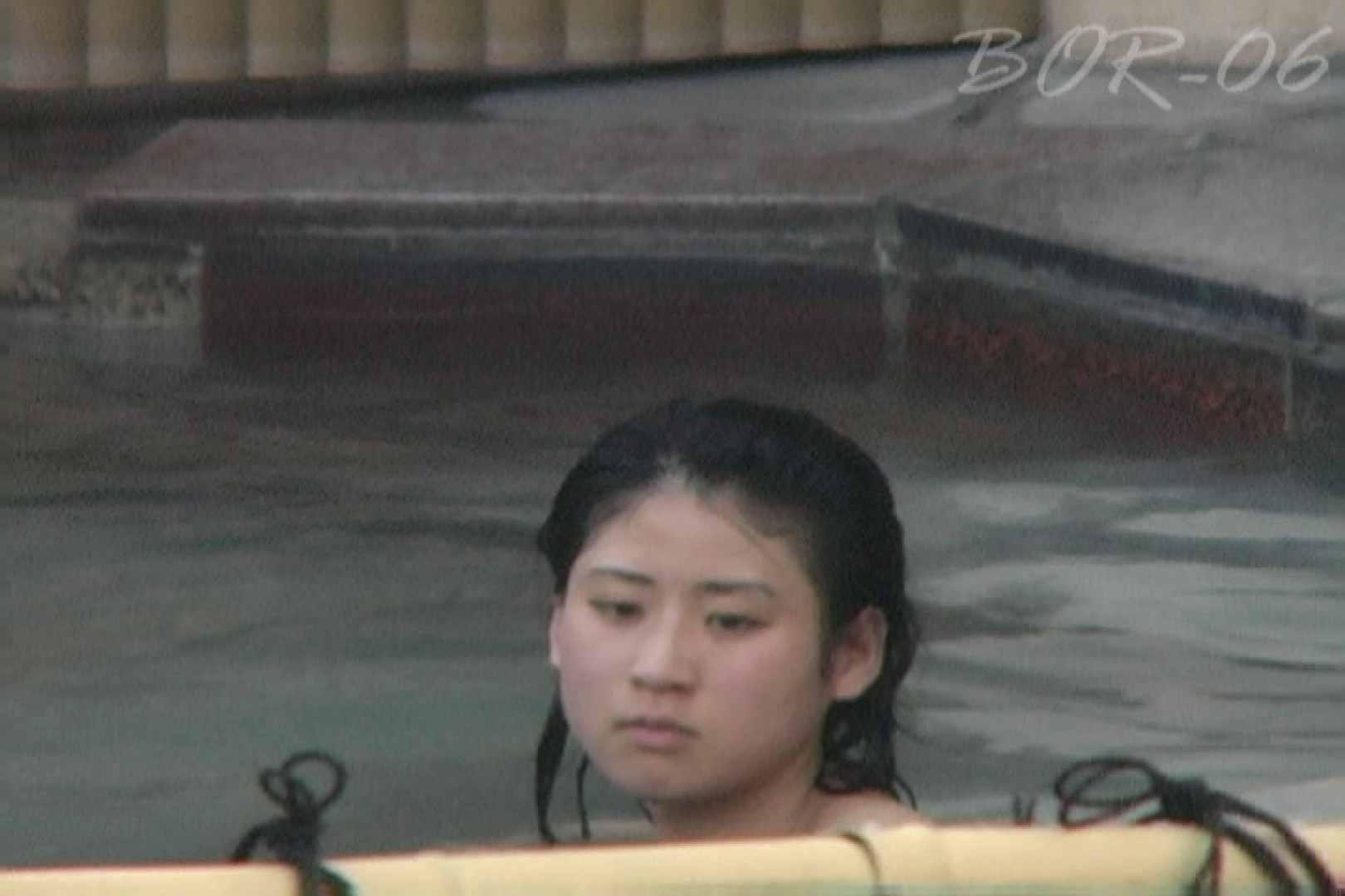 Aquaな露天風呂Vol.520 露天 | 盗撮  79枚 4