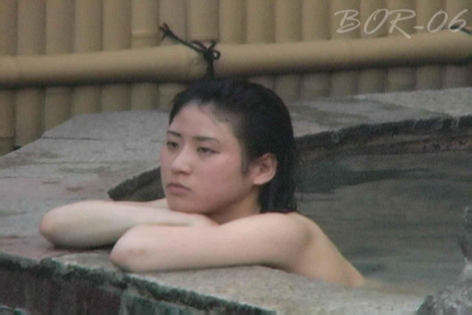 Aquaな露天風呂Vol.520 綺麗なOLたち セックス画像 79枚 38