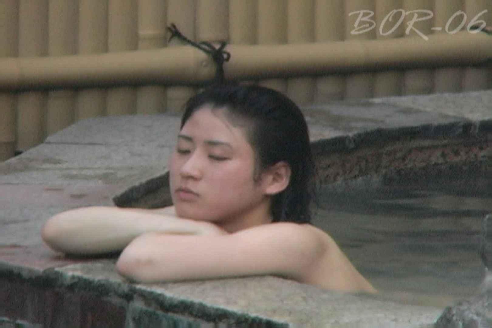 Aquaな露天風呂Vol.520 露天 | 盗撮  79枚 40