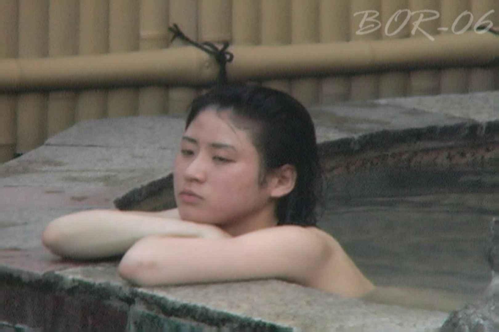 Aquaな露天風呂Vol.520 綺麗なOLたち セックス画像 79枚 41