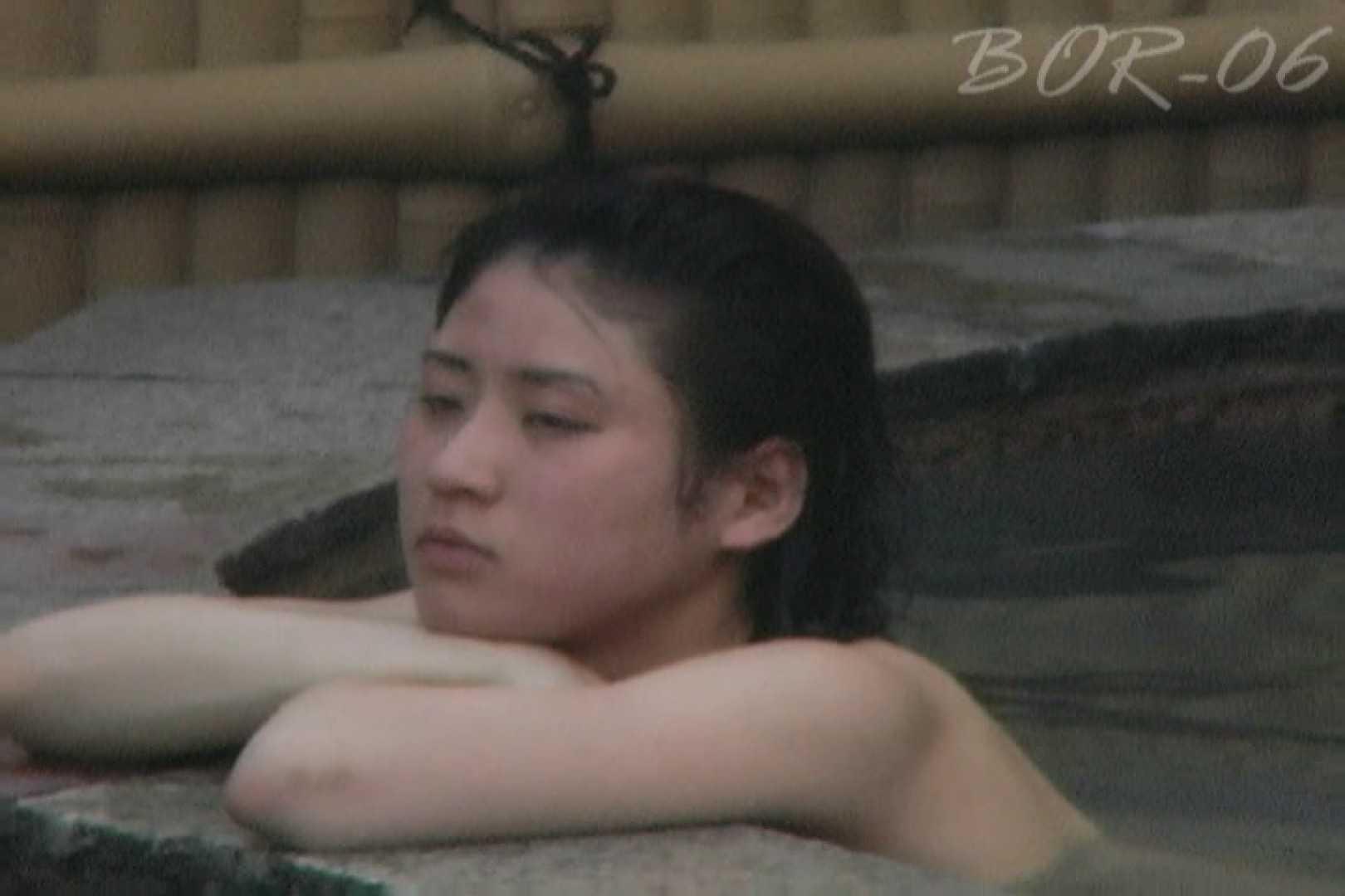 Aquaな露天風呂Vol.520 綺麗なOLたち セックス画像 79枚 50