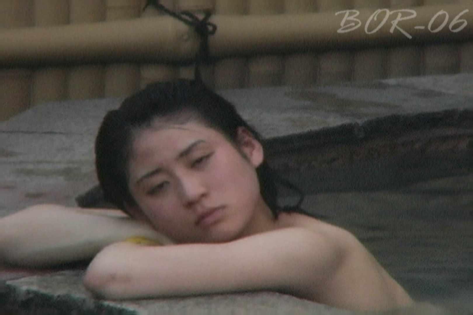 Aquaな露天風呂Vol.520 綺麗なOLたち セックス画像 79枚 56