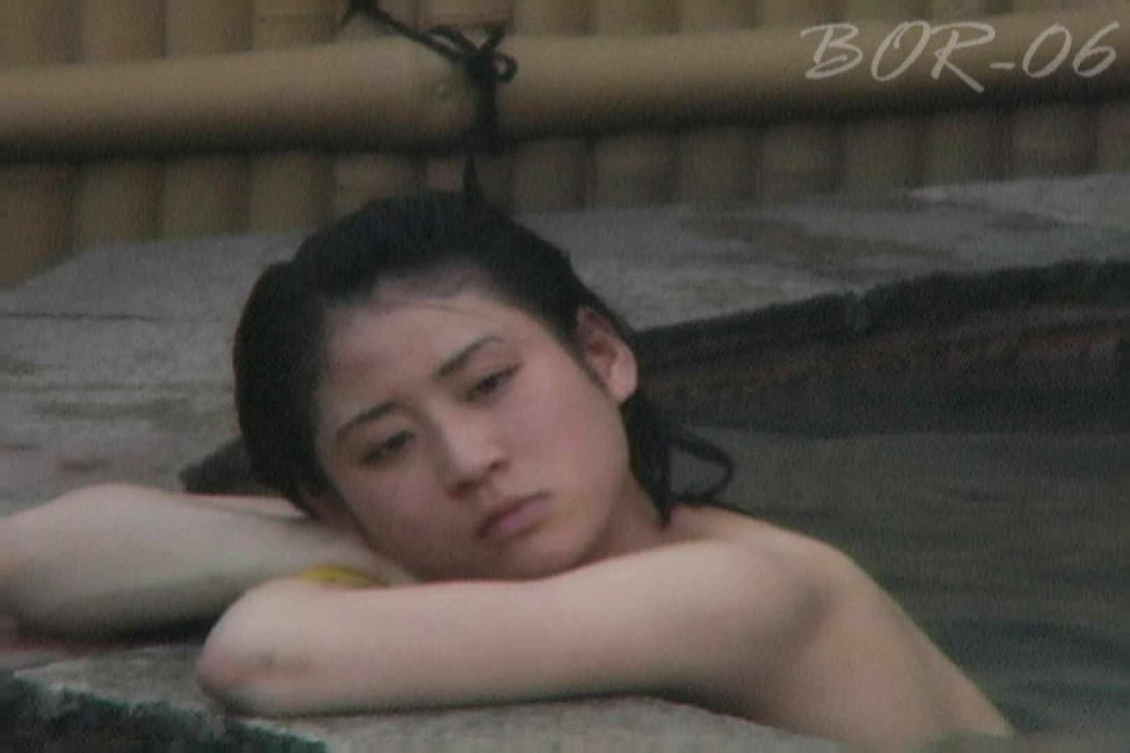 Aquaな露天風呂Vol.520 露天  79枚 57