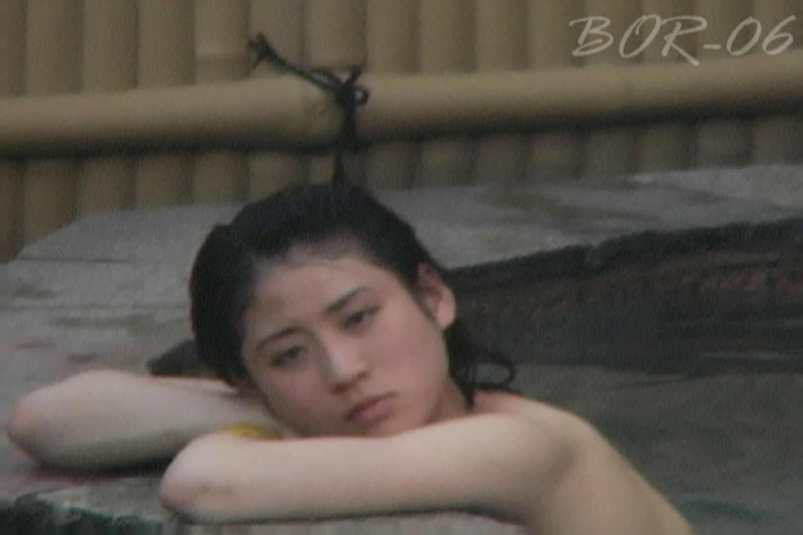 Aquaな露天風呂Vol.520 綺麗なOLたち セックス画像 79枚 65