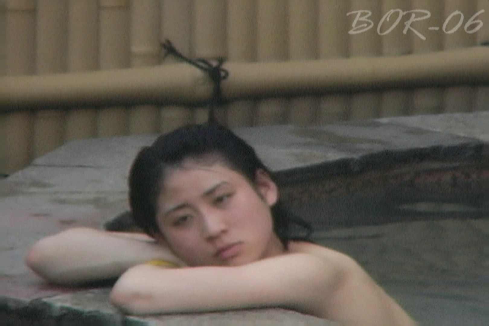 Aquaな露天風呂Vol.520 露天  79枚 66