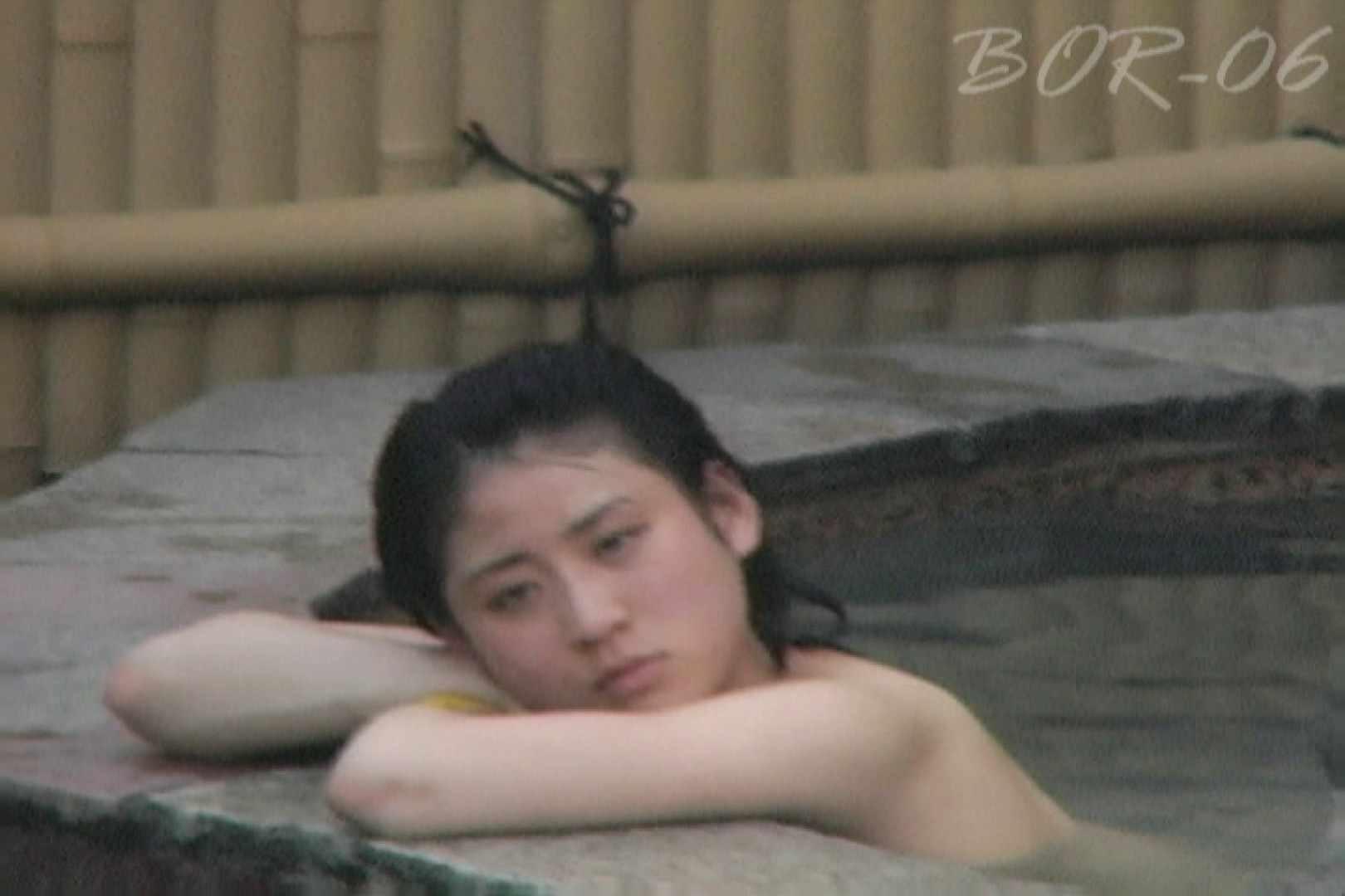 Aquaな露天風呂Vol.520 露天 | 盗撮  79枚 67