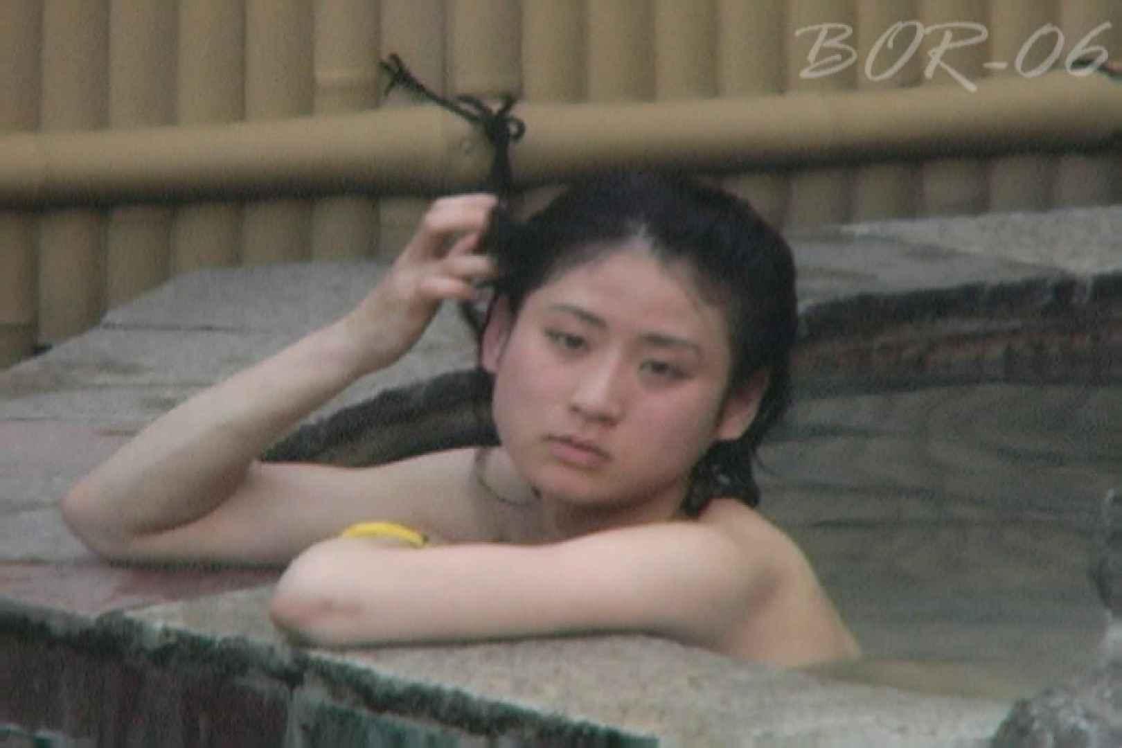 Aquaな露天風呂Vol.520 露天  79枚 69