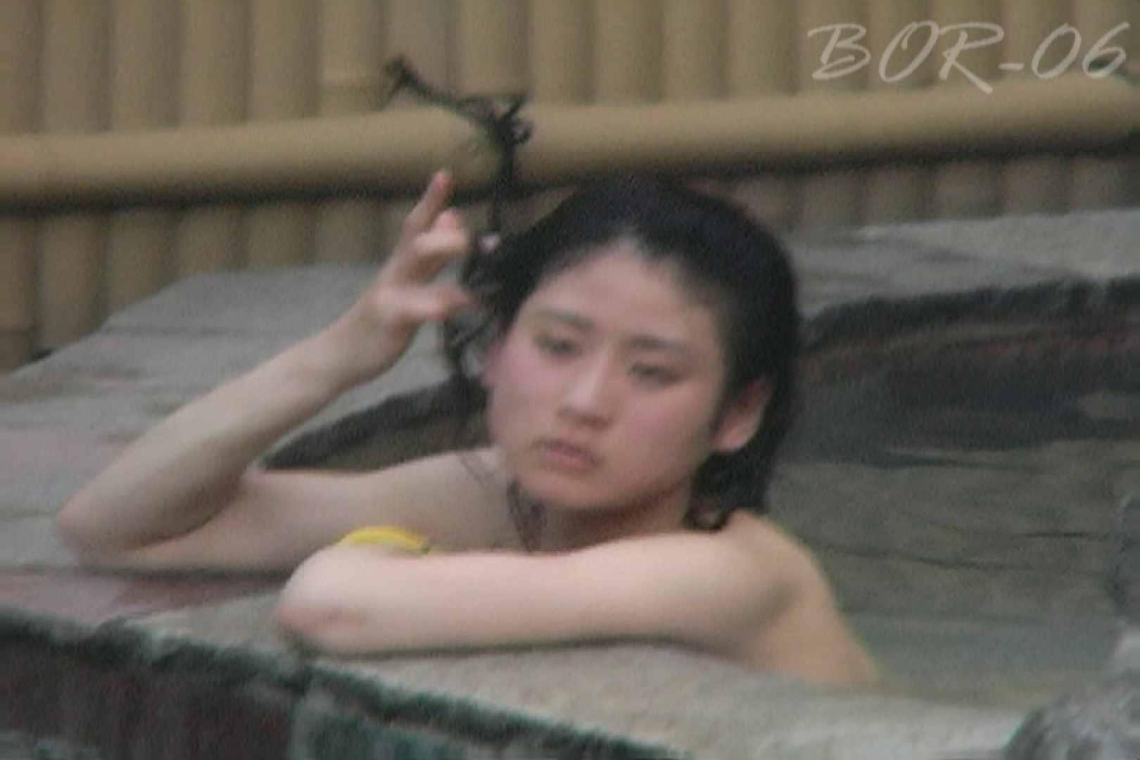 Aquaな露天風呂Vol.520 露天  79枚 72