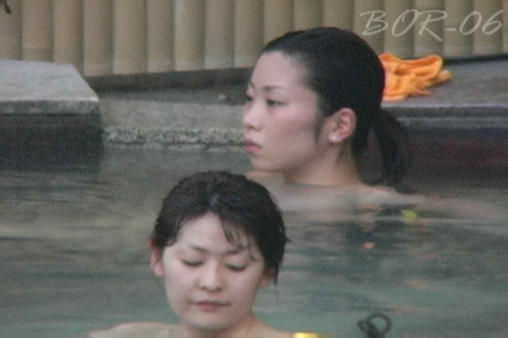 Aquaな露天風呂Vol.522 綺麗なOLたち えろ無修正画像 52枚 5