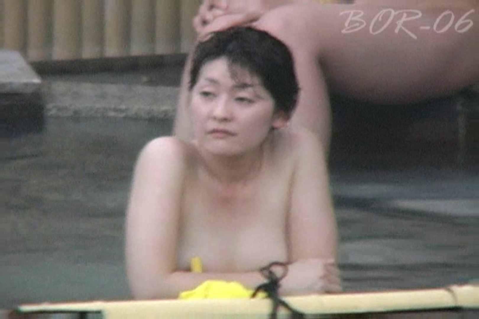 Aquaな露天風呂Vol.523 露天  88枚 3