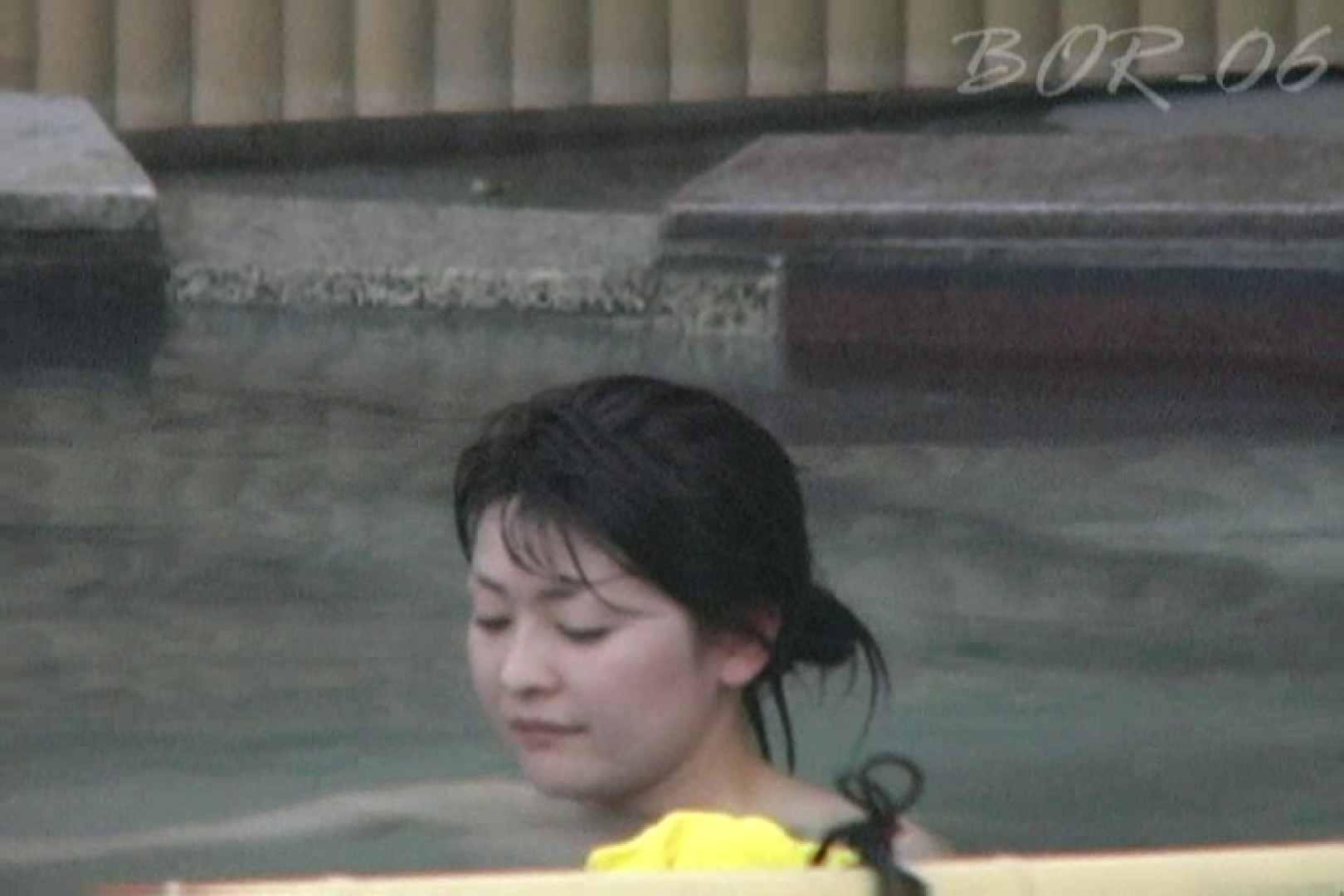 Aquaな露天風呂Vol.523 露天  88枚 6