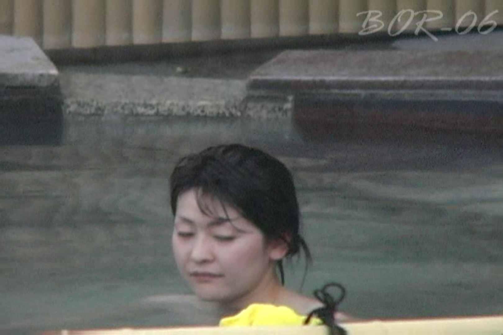 Aquaな露天風呂Vol.523 露天 | 綺麗なOLたち  88枚 7