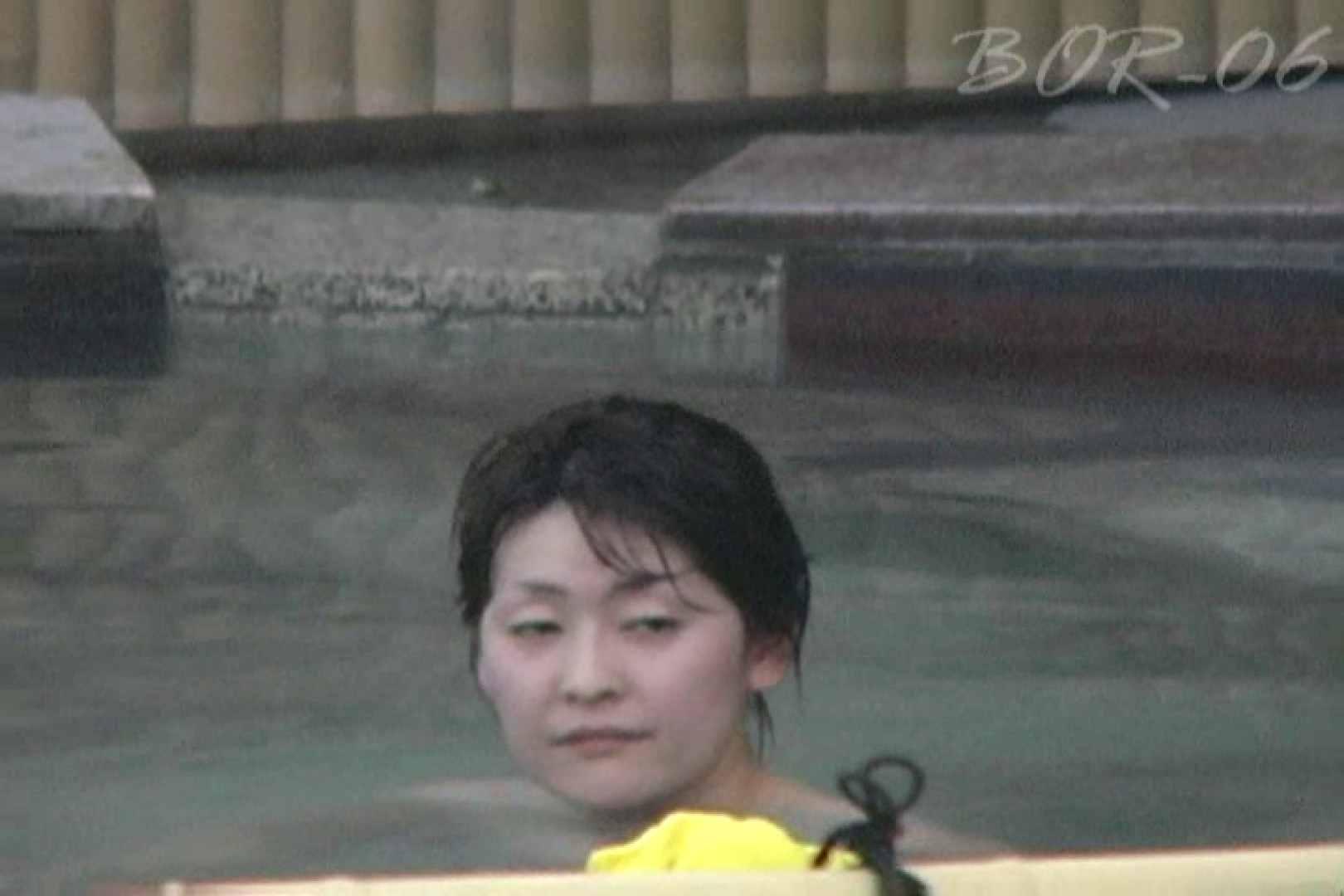 Aquaな露天風呂Vol.523 盗撮 ワレメ無修正動画無料 88枚 8