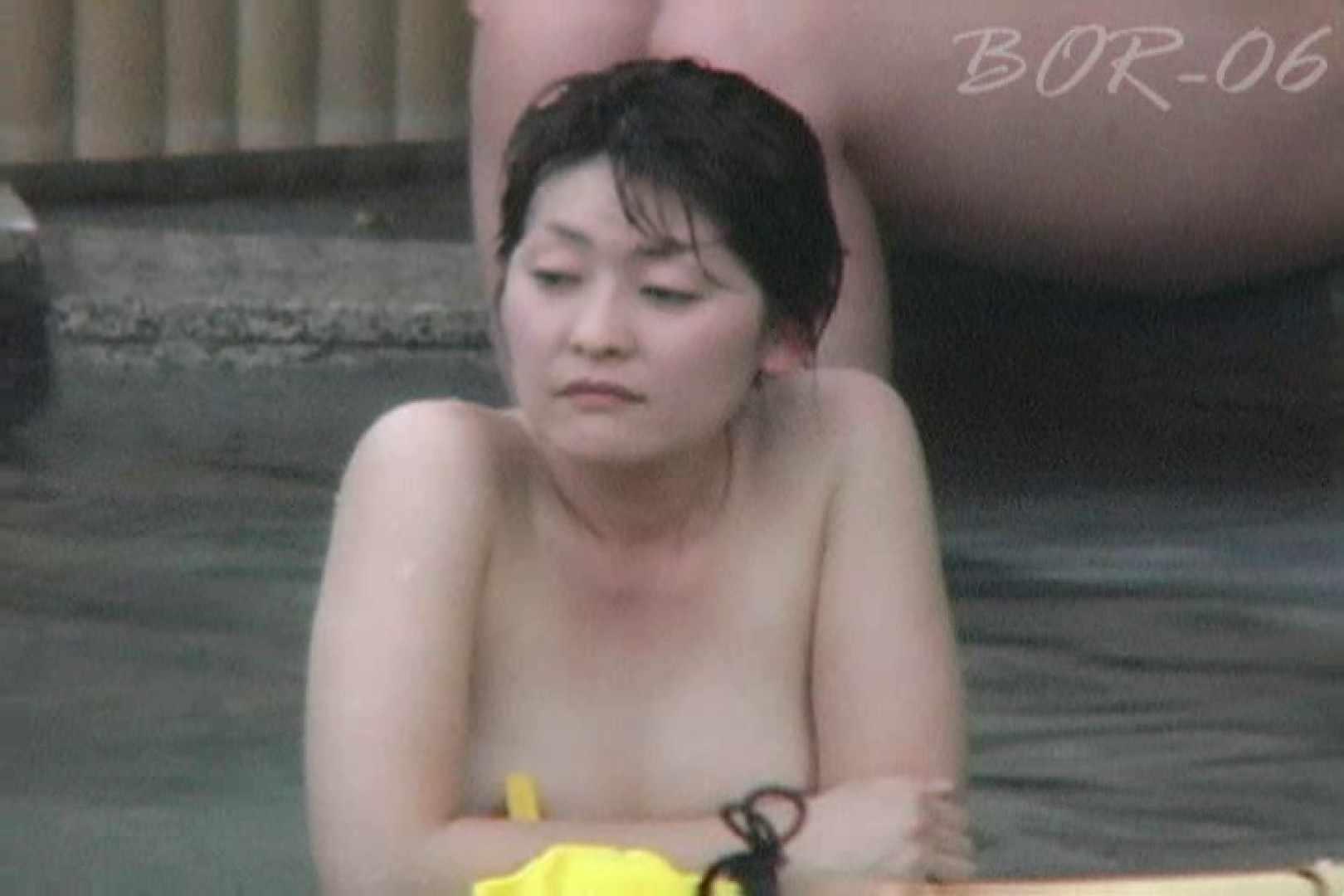 Aquaな露天風呂Vol.523 盗撮 ワレメ無修正動画無料 88枚 26