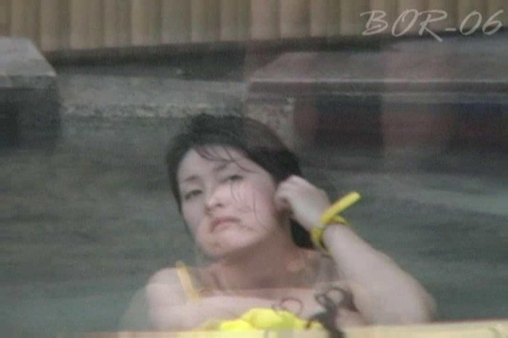 Aquaな露天風呂Vol.523 露天 | 綺麗なOLたち  88枚 40