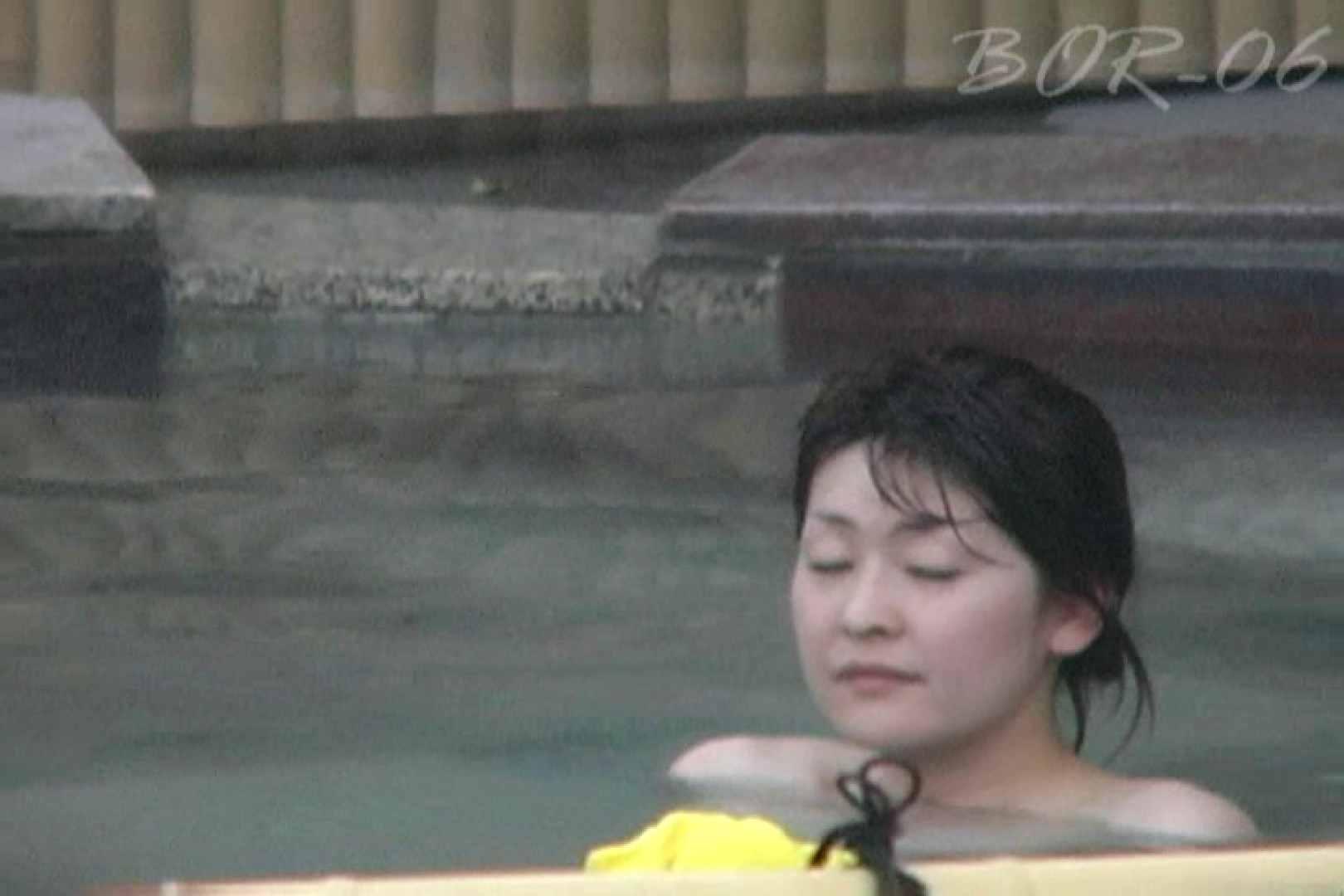 Aquaな露天風呂Vol.523 露天  88枚 72