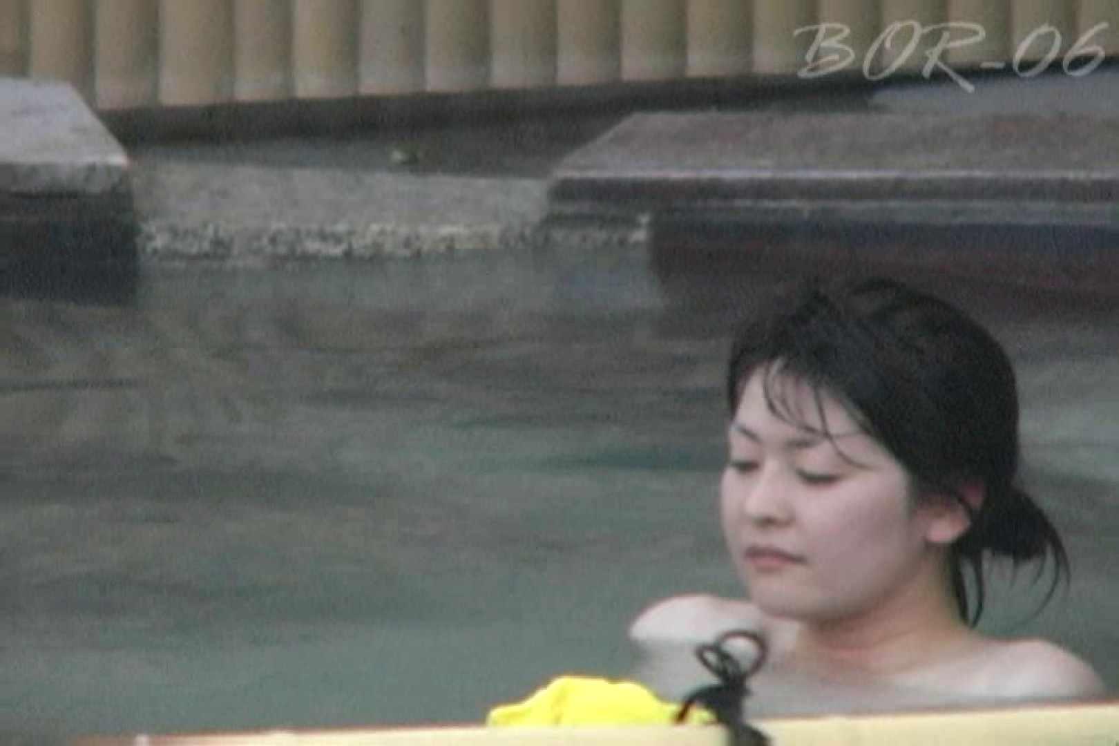Aquaな露天風呂Vol.523 露天 | 綺麗なOLたち  88枚 76