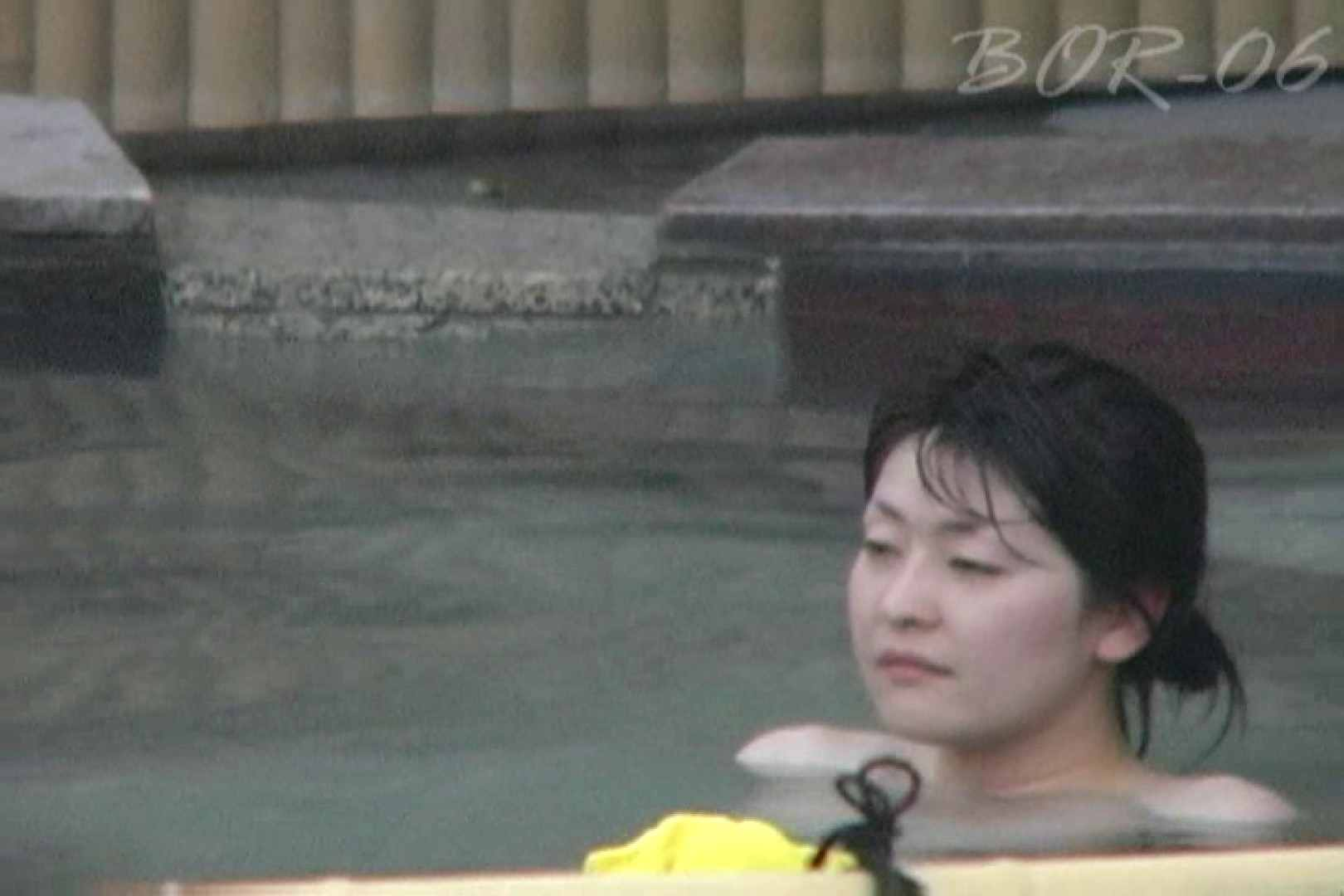 Aquaな露天風呂Vol.523 盗撮 ワレメ無修正動画無料 88枚 77