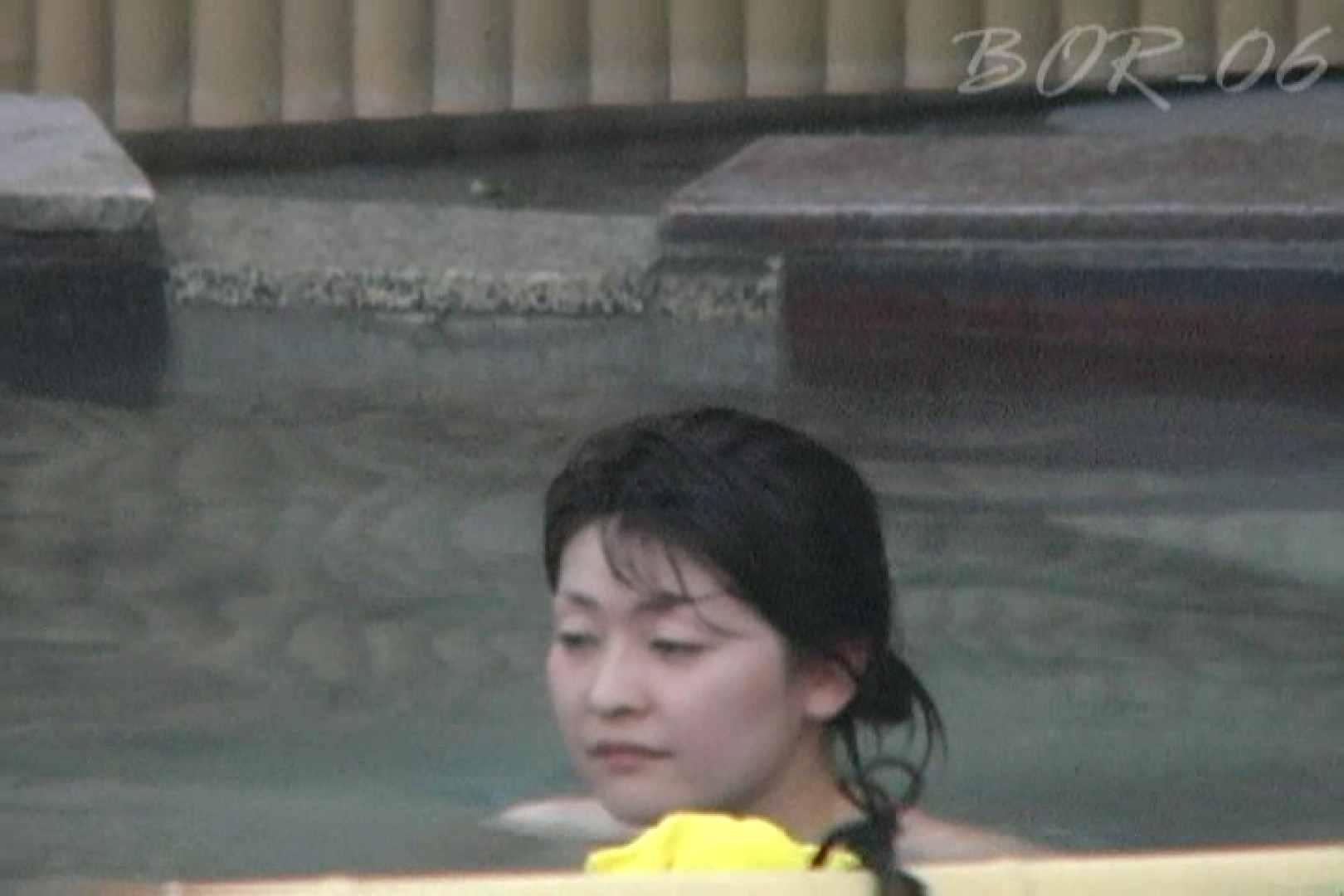 Aquaな露天風呂Vol.523 露天 | 綺麗なOLたち  88枚 82