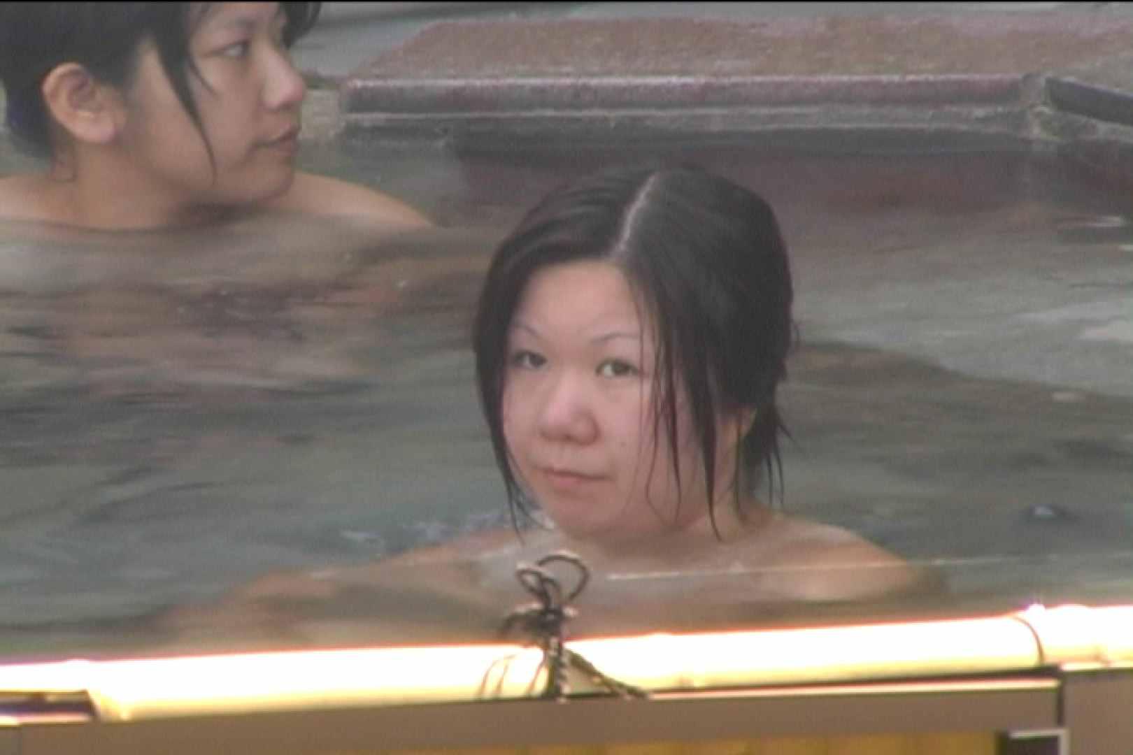 Aquaな露天風呂Vol.527 盗撮 | 露天  72枚 58