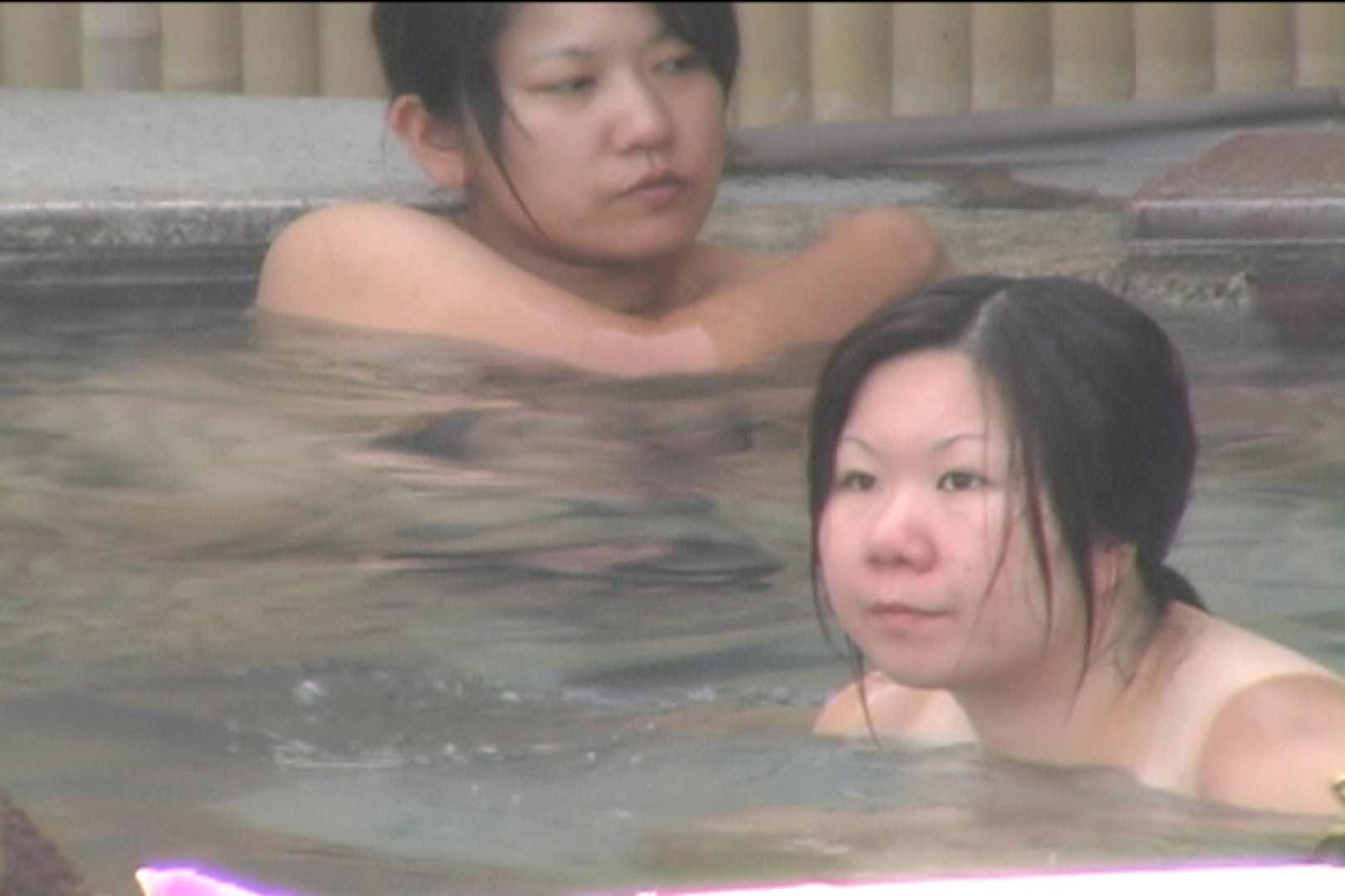 Aquaな露天風呂Vol.527 盗撮 | 露天  72枚 70