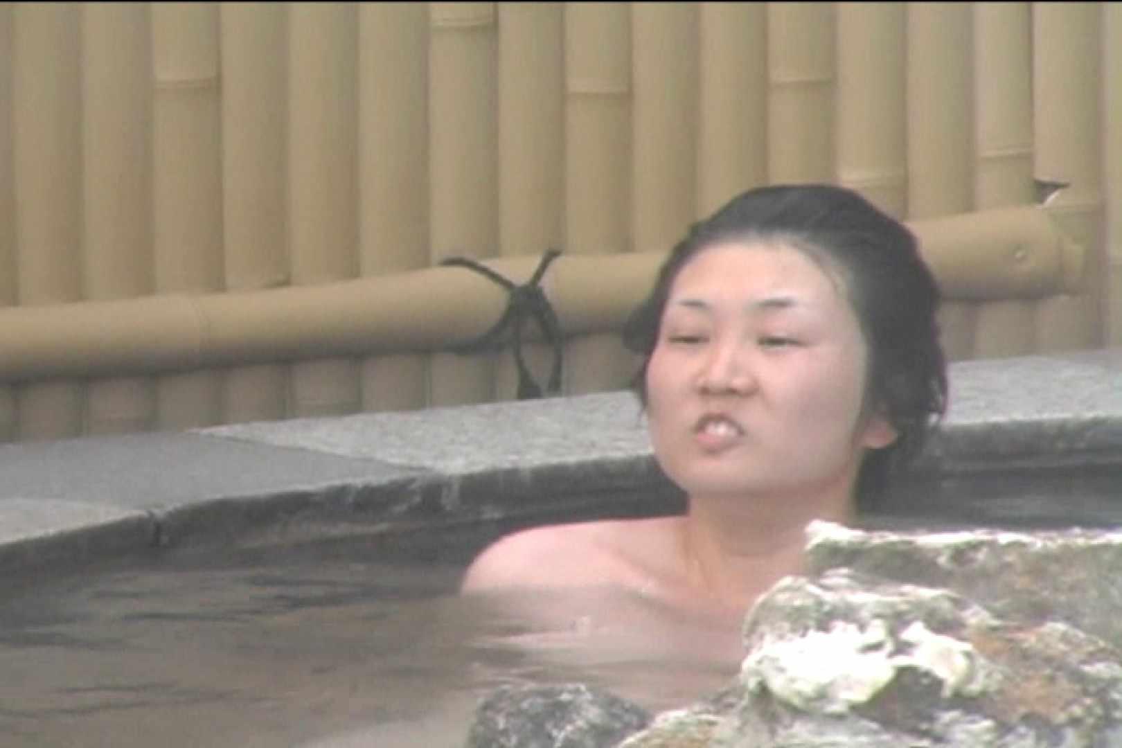 Aquaな露天風呂Vol.531 盗撮  76枚 39