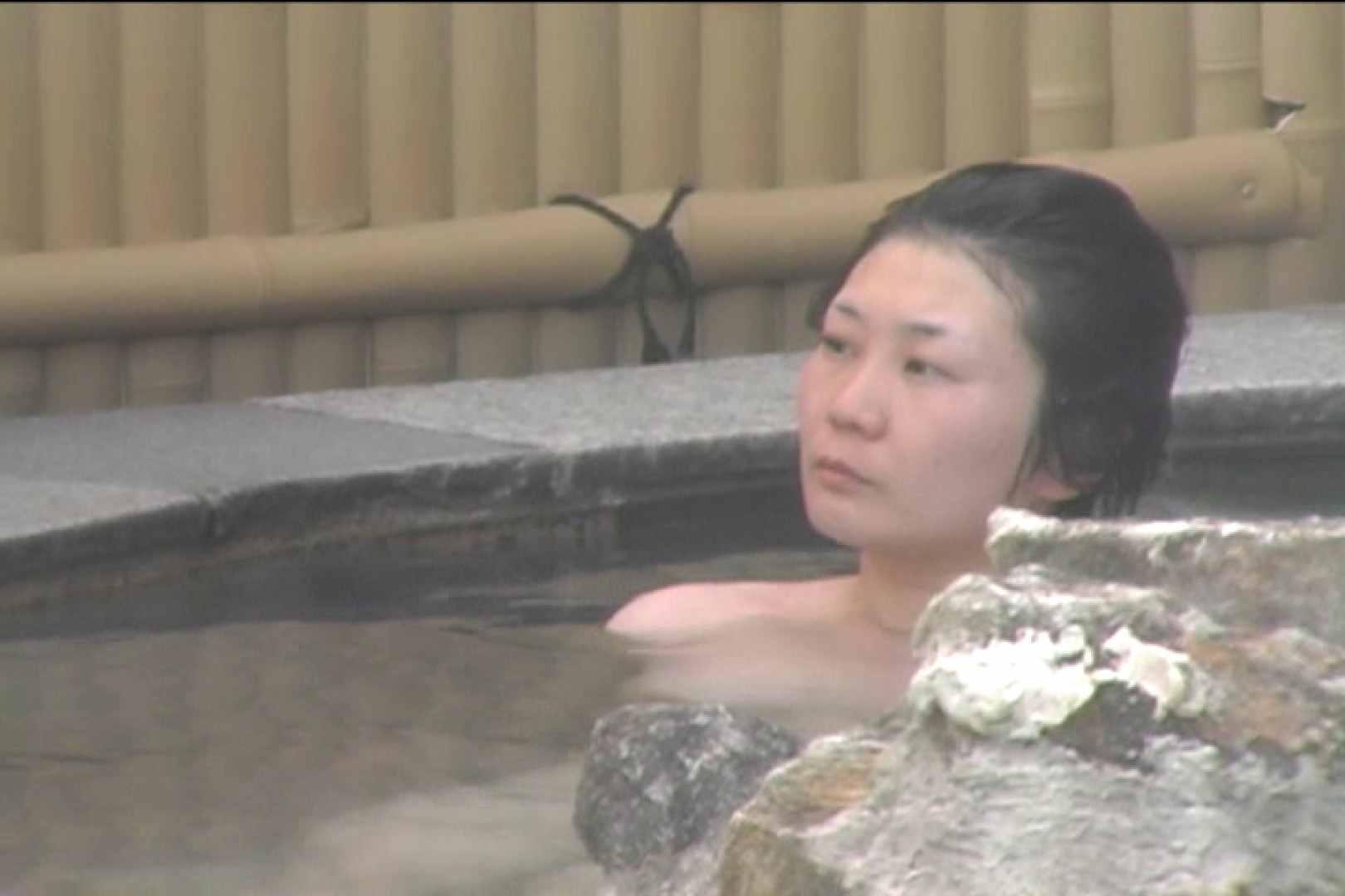 Aquaな露天風呂Vol.531 盗撮 | 綺麗なOLたち  76枚 43
