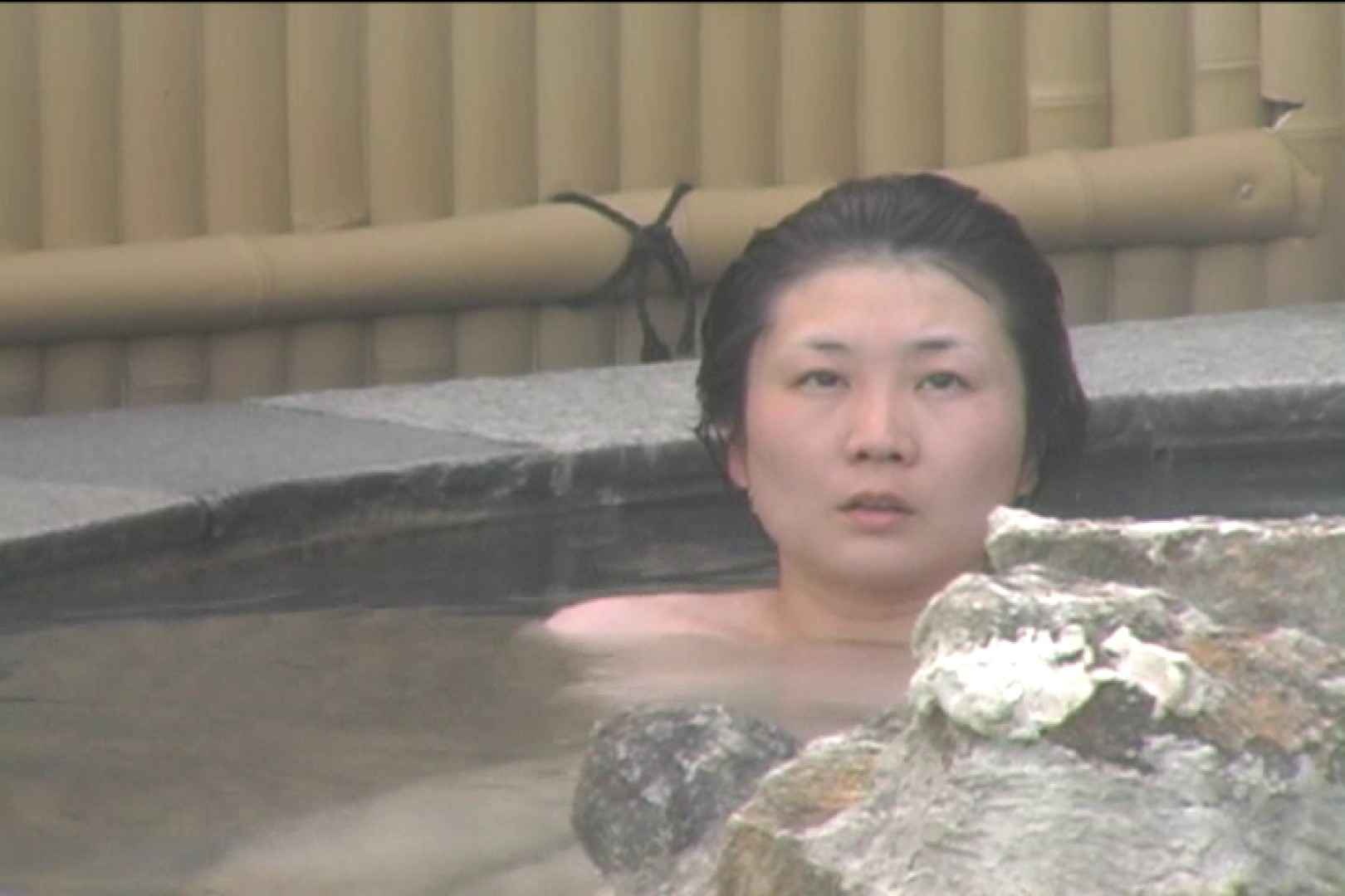 Aquaな露天風呂Vol.531 盗撮  76枚 45