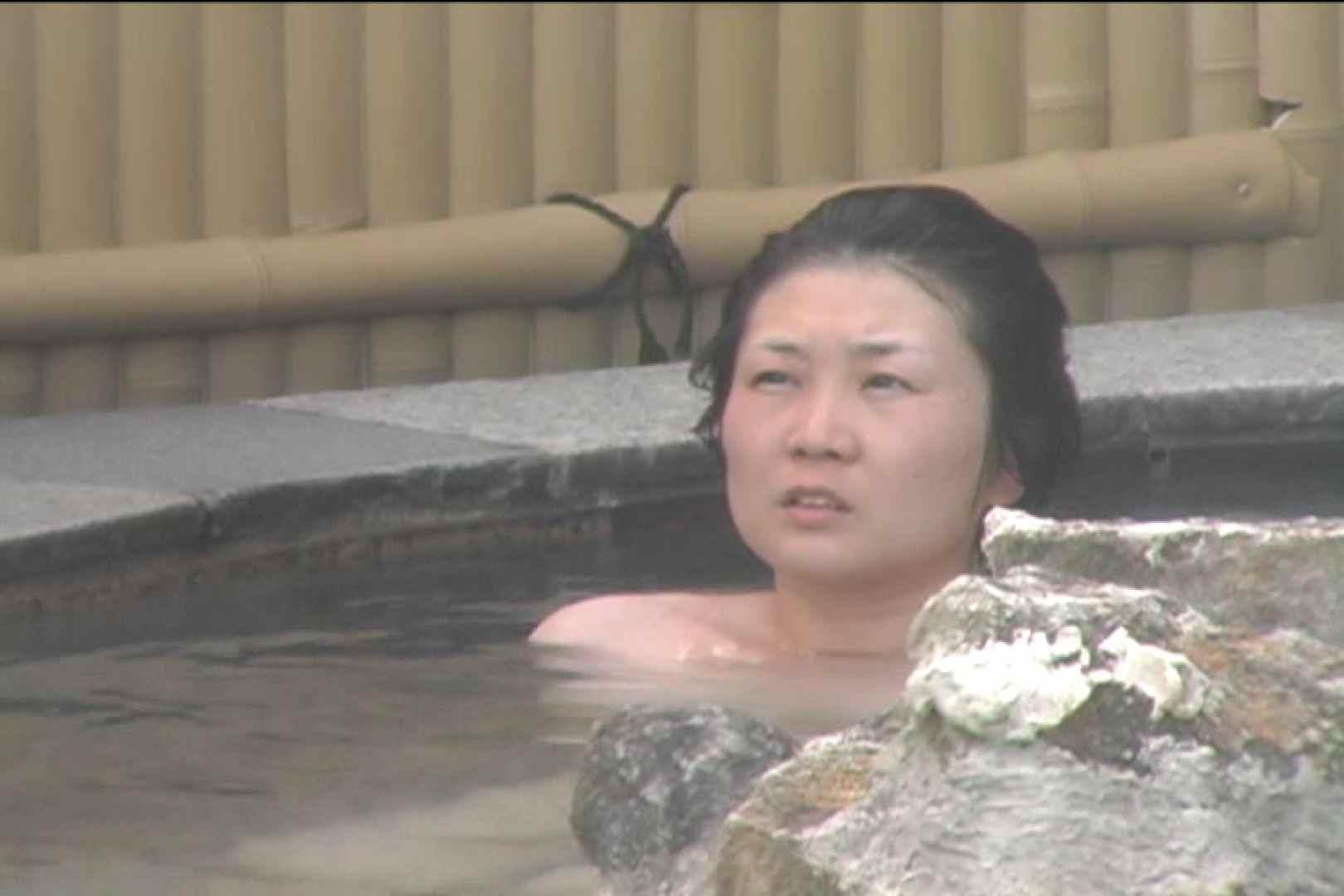 Aquaな露天風呂Vol.531 盗撮 | 綺麗なOLたち  76枚 49