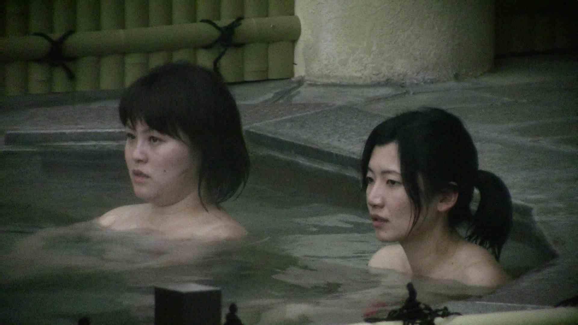 Aquaな露天風呂Vol.539 盗撮 エロ画像 50枚 8