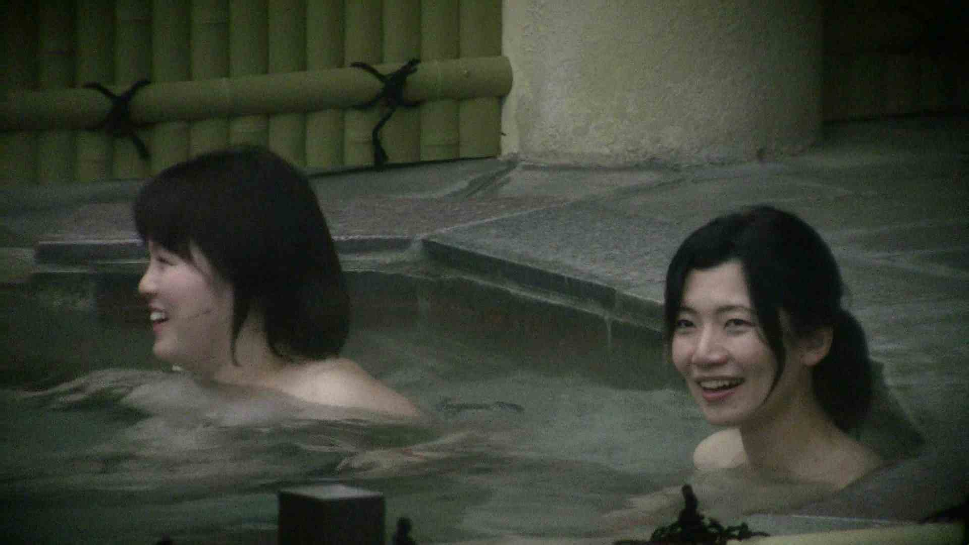 Aquaな露天風呂Vol.539 露天  50枚 18
