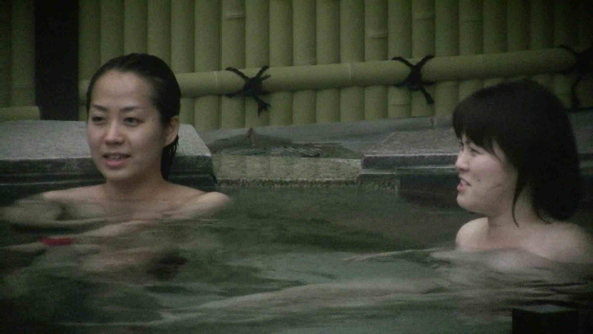 Aquaな露天風呂Vol.539 露天 | 綺麗なOLたち  50枚 19