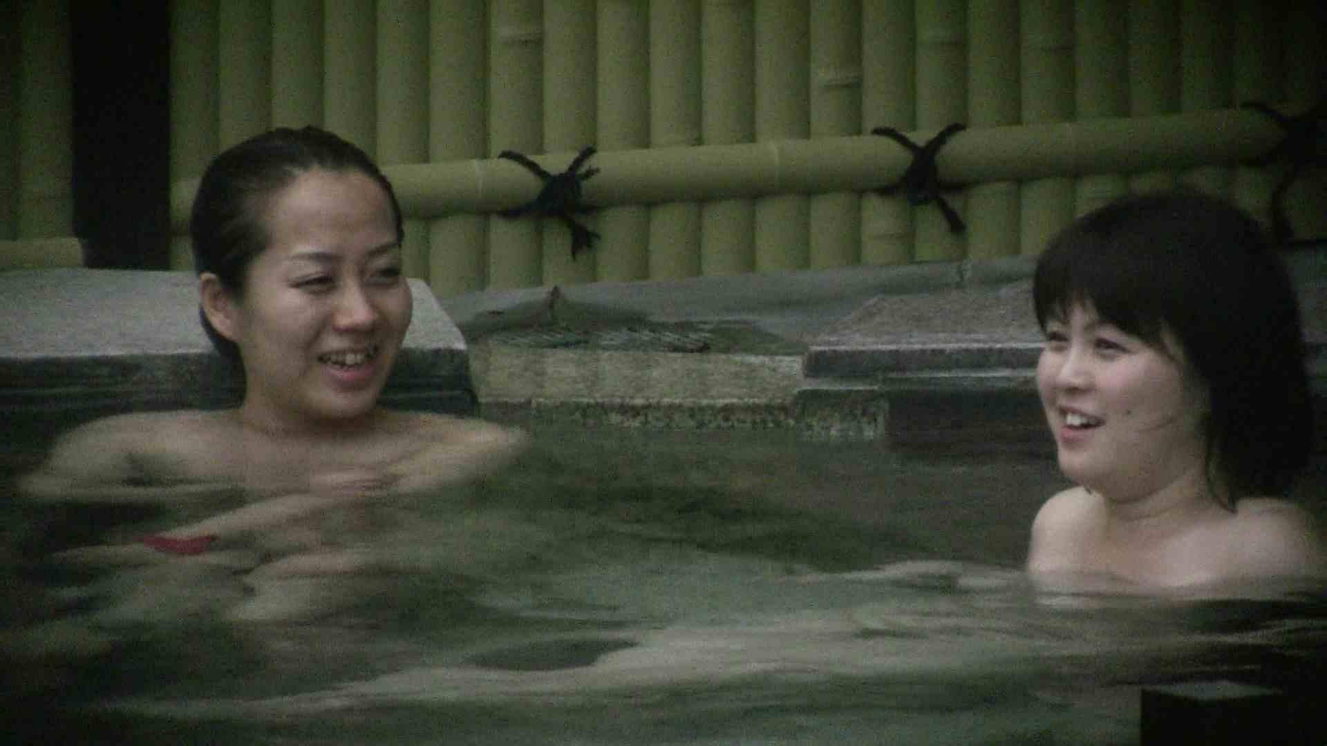Aquaな露天風呂Vol.539 盗撮 エロ画像 50枚 20