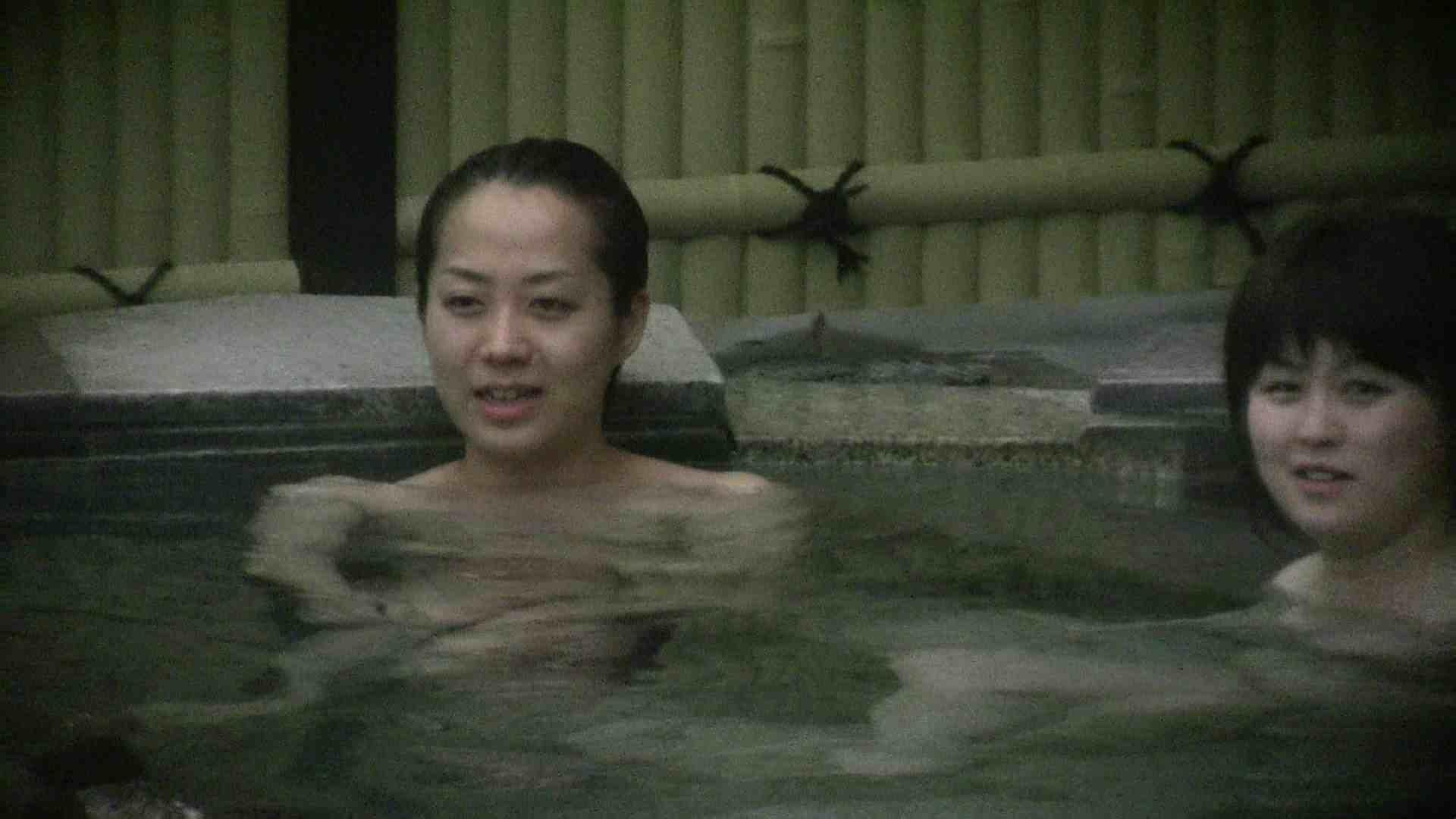 Aquaな露天風呂Vol.539 露天  50枚 21