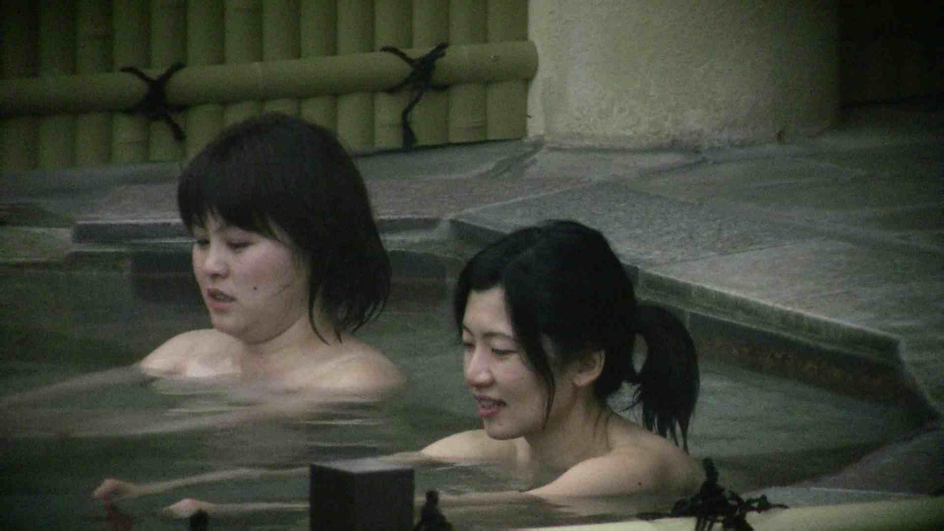 Aquaな露天風呂Vol.539 露天  50枚 24