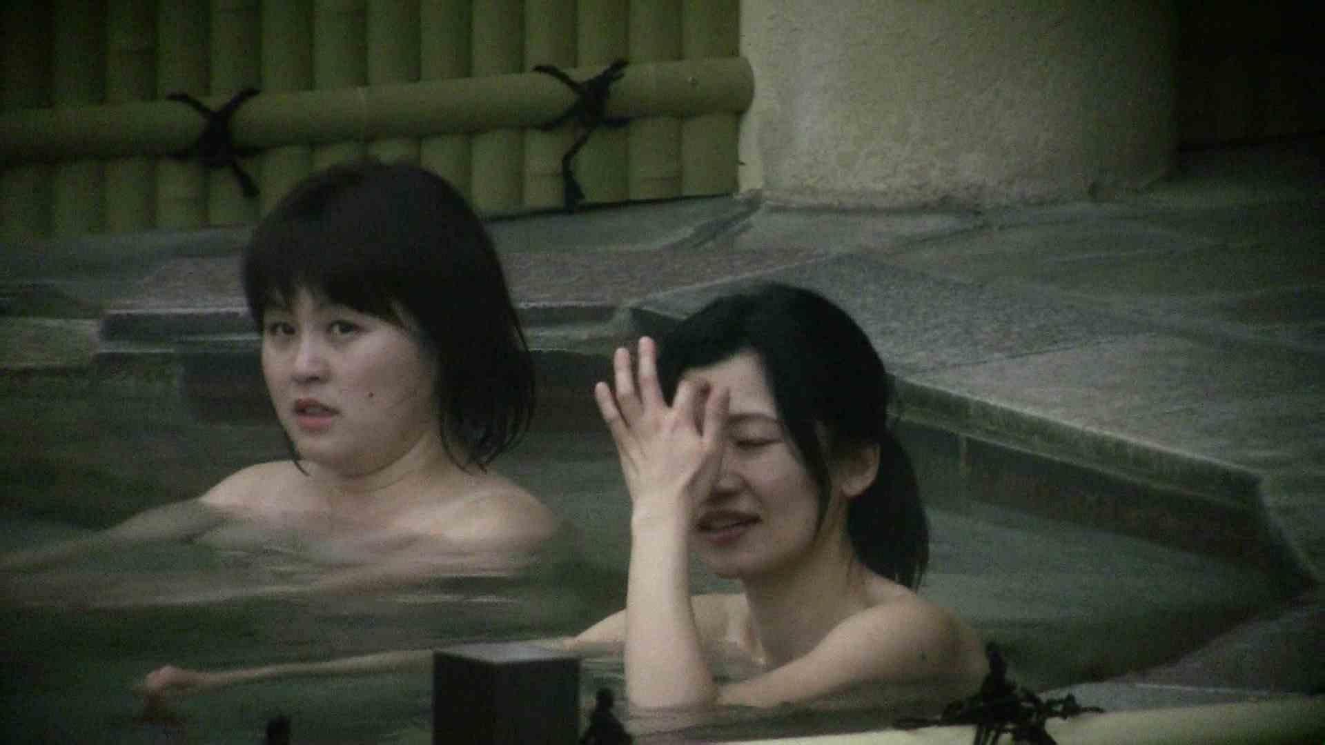Aquaな露天風呂Vol.539 露天 | 綺麗なOLたち  50枚 25