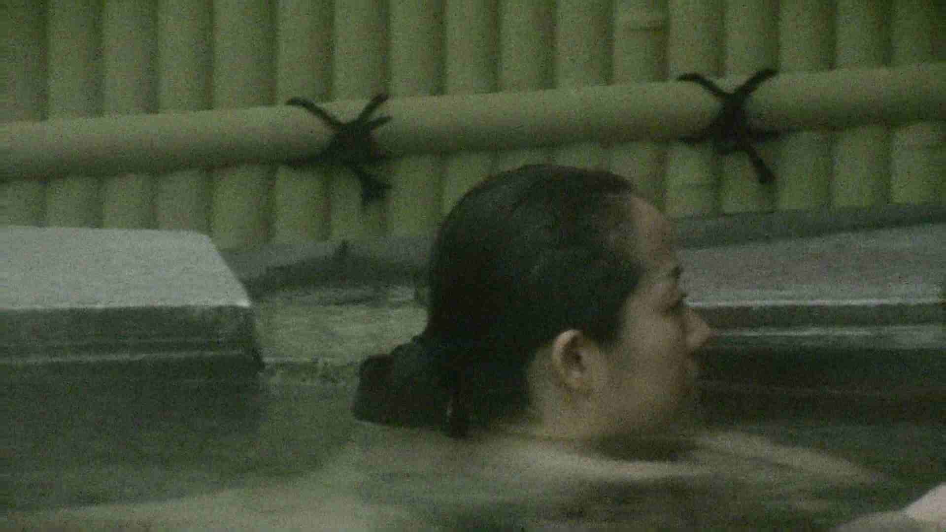 Aquaな露天風呂Vol.539 盗撮 エロ画像 50枚 44