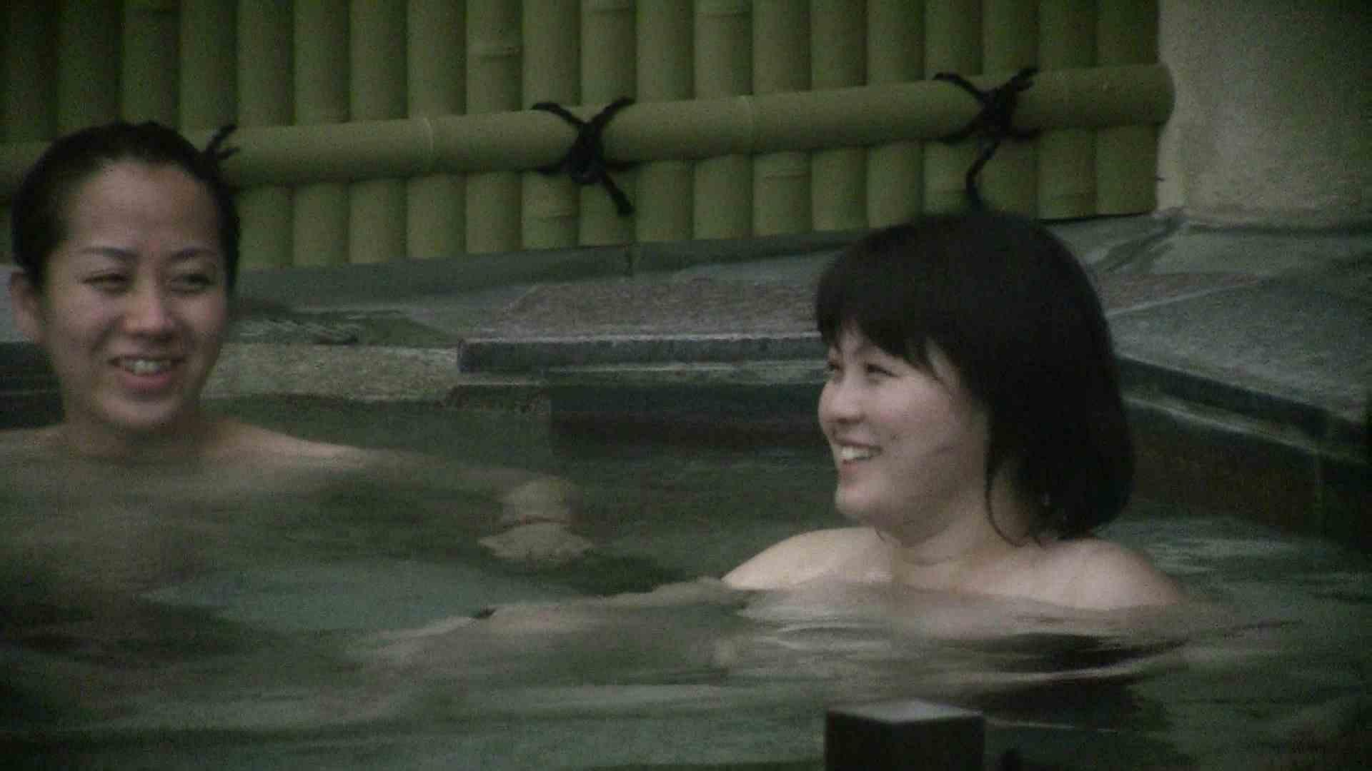 Aquaな露天風呂Vol.539 露天  50枚 48