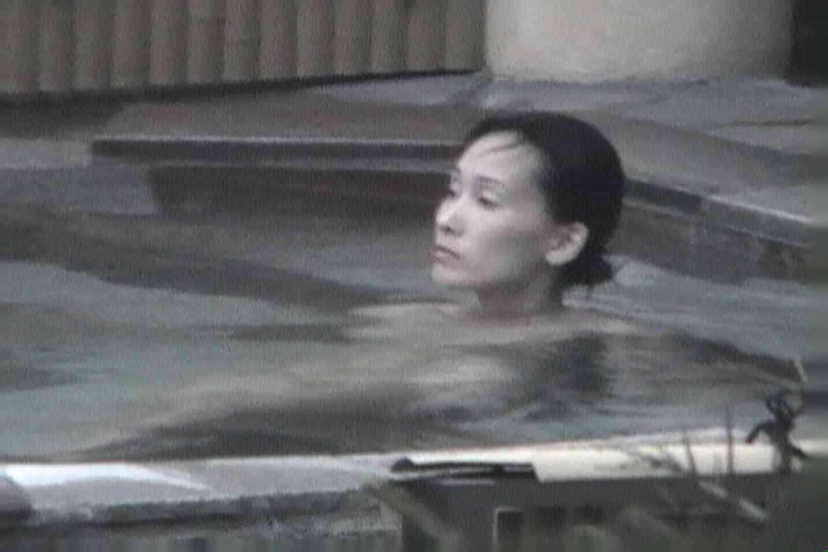 Aquaな露天風呂Vol.557 綺麗なOLたち  78枚 3